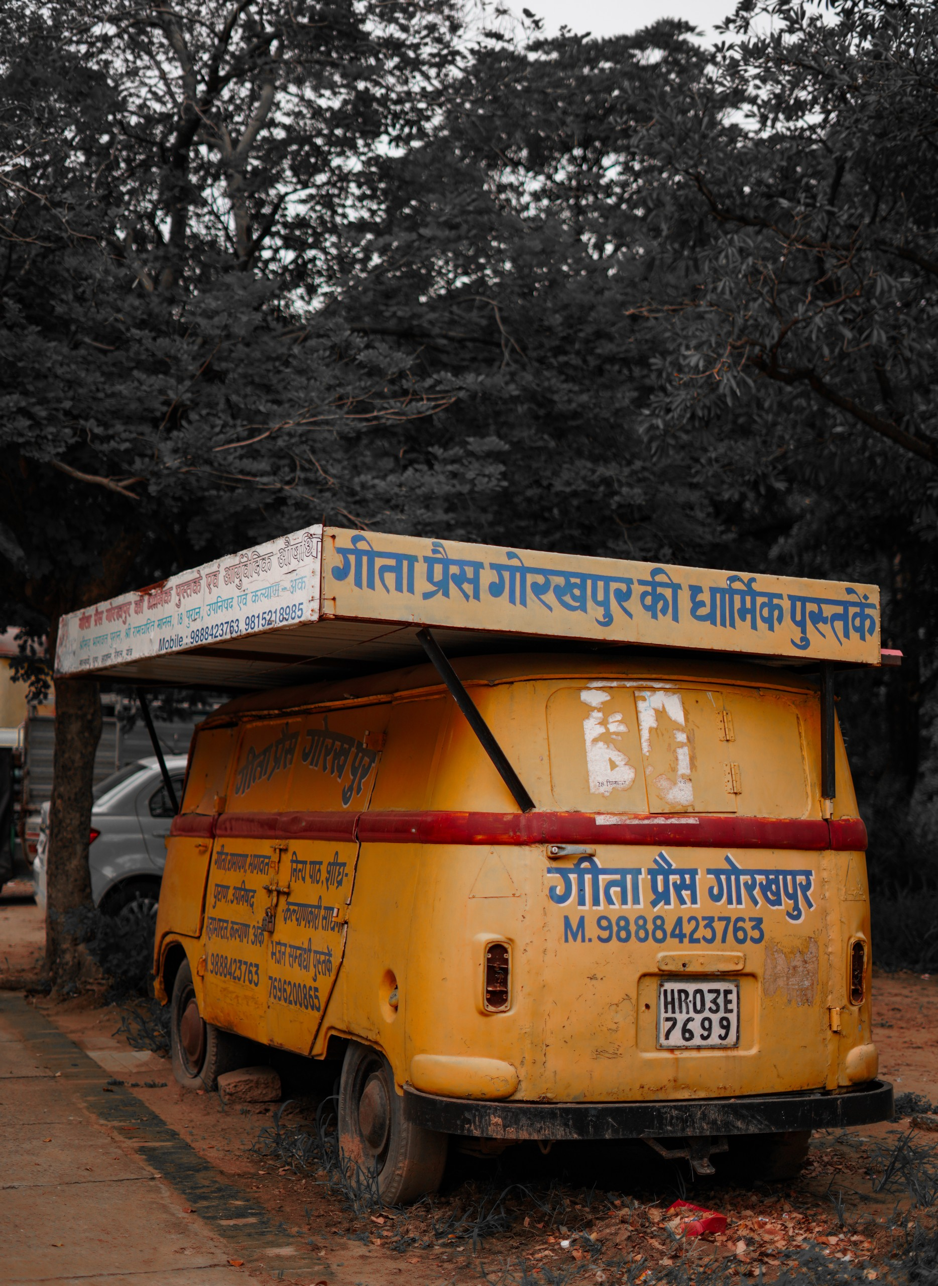 An old van