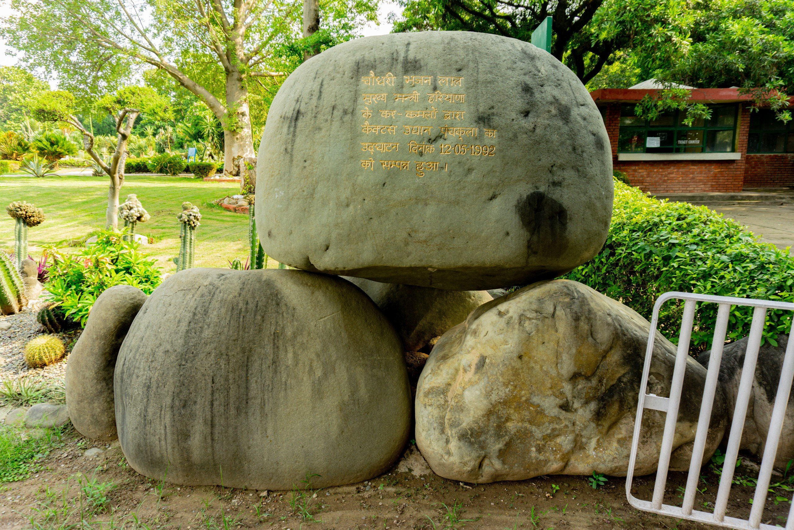 Pile of big rocks in a park