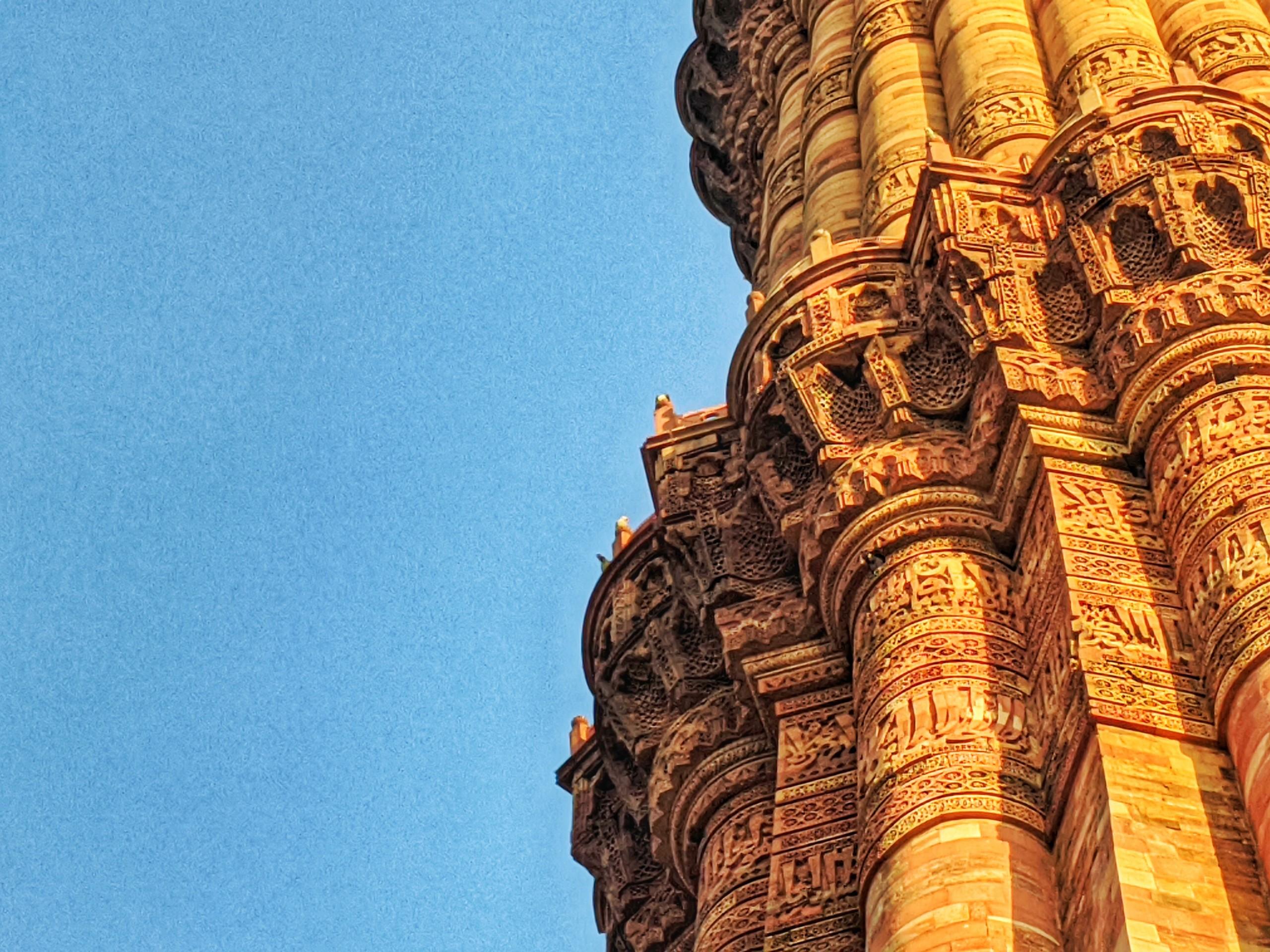 Ancient Architecture Structure