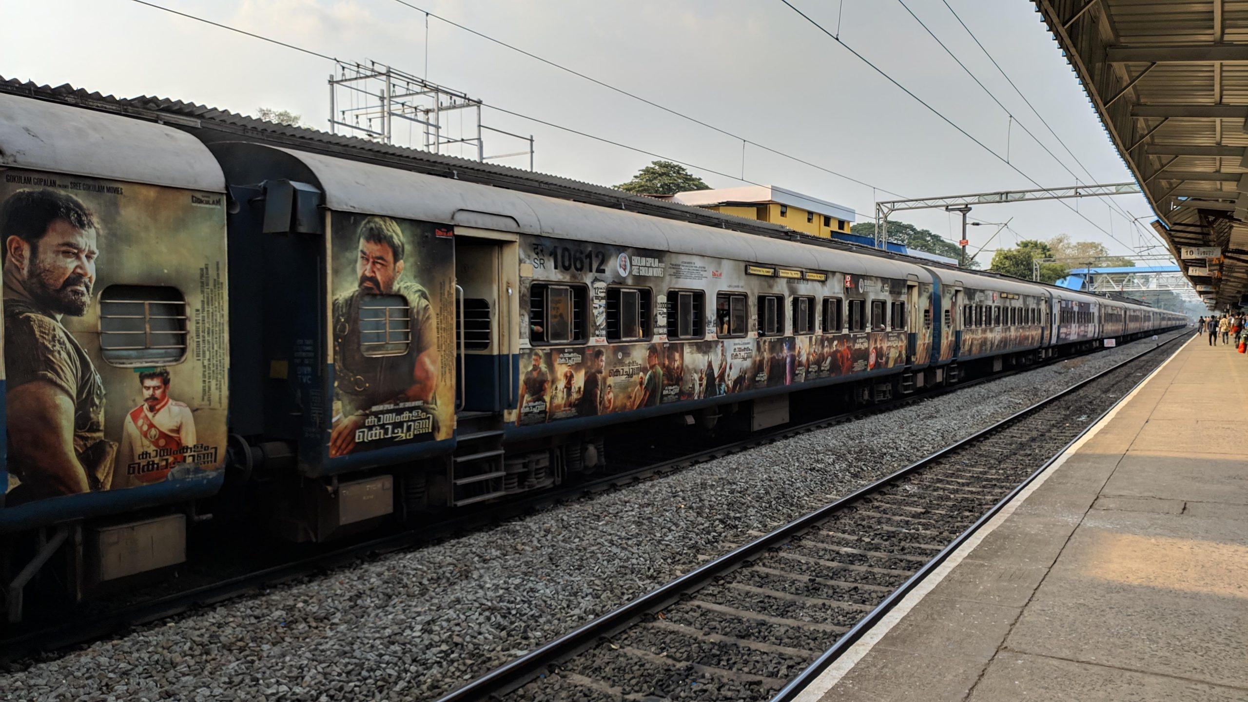 A train in a railway station