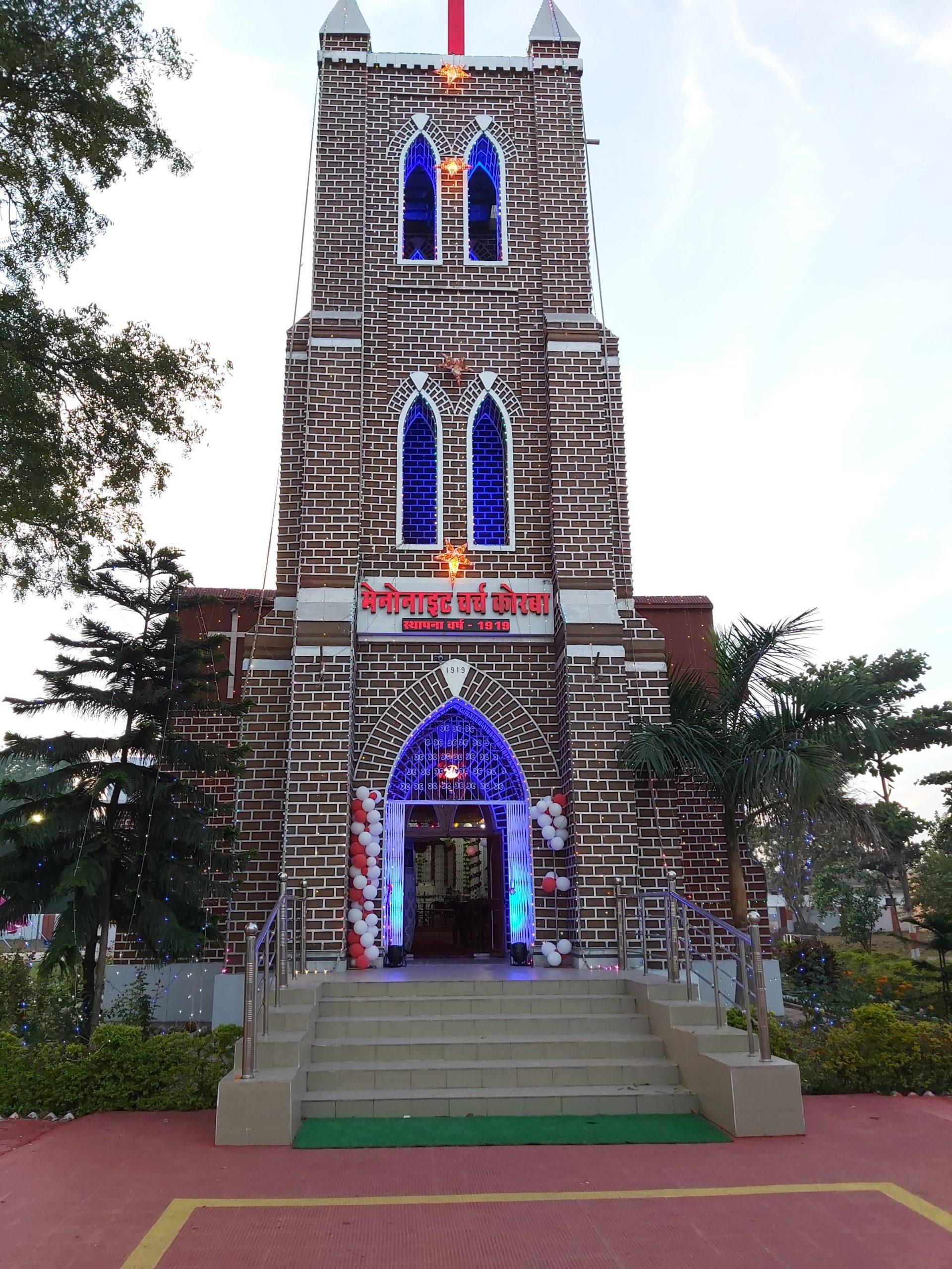 Beautiful Church in Korba