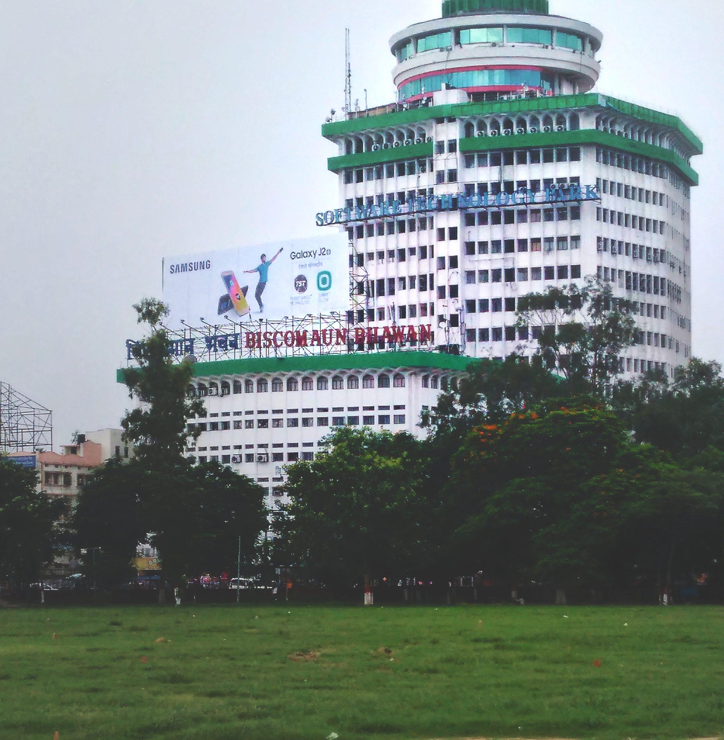 Biscoman Bhawan