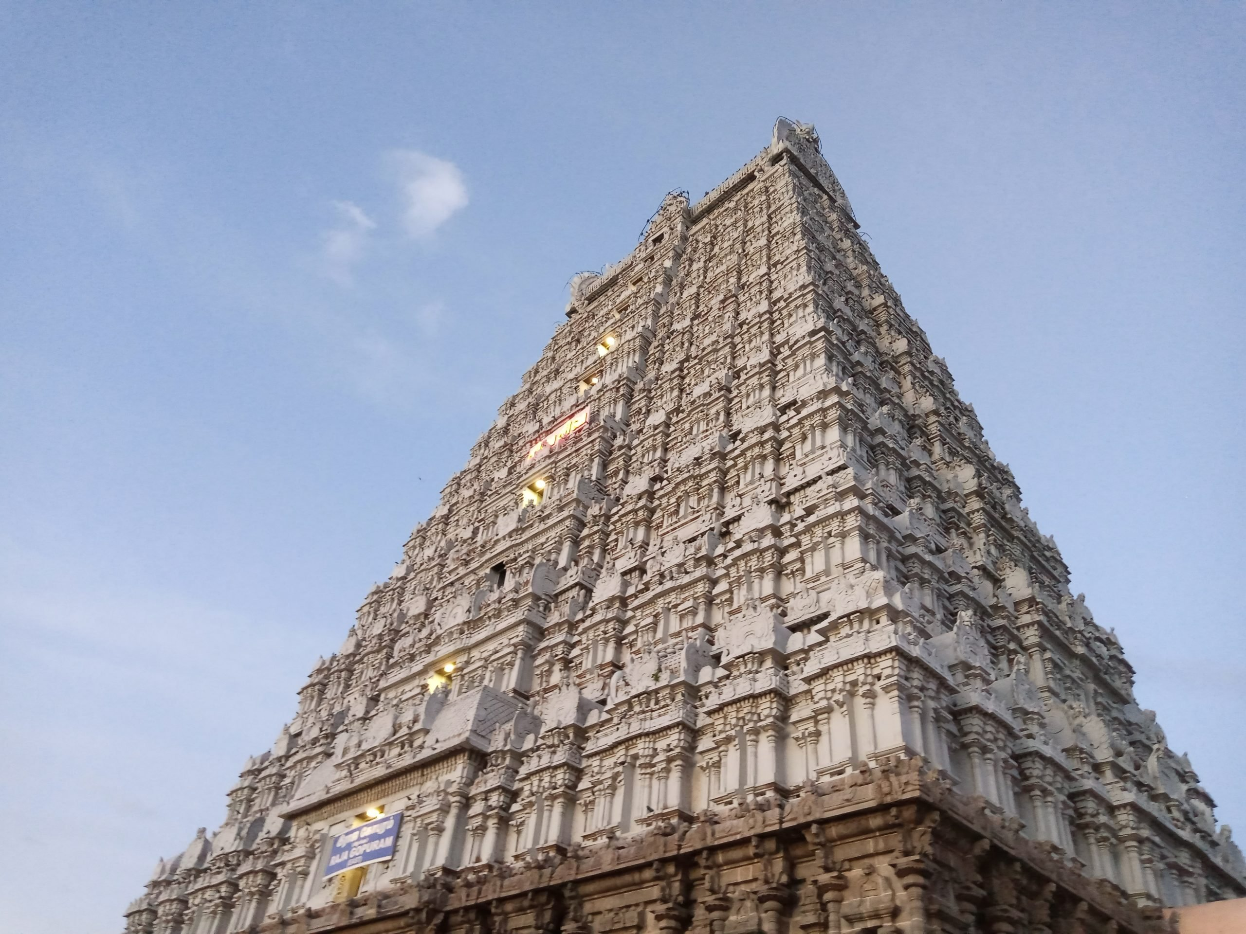 Dravidian style temple