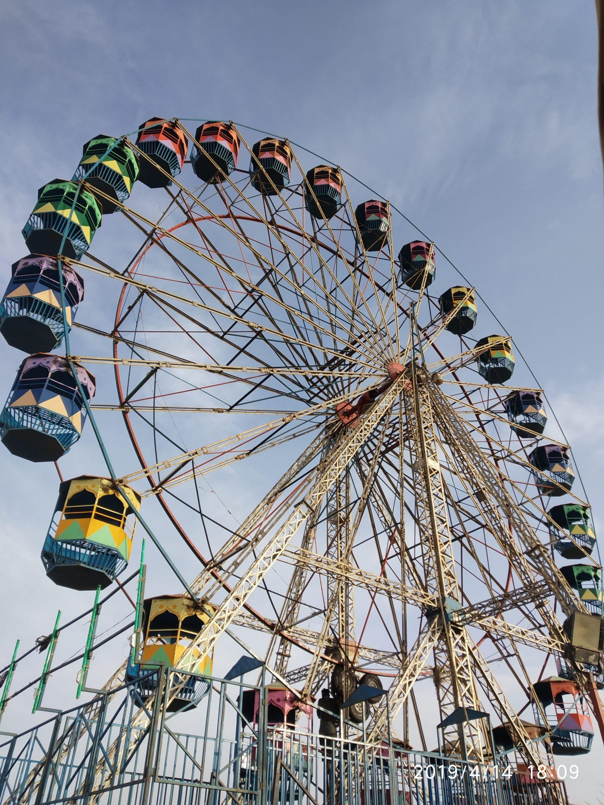Ferris Wheel in an amusement park