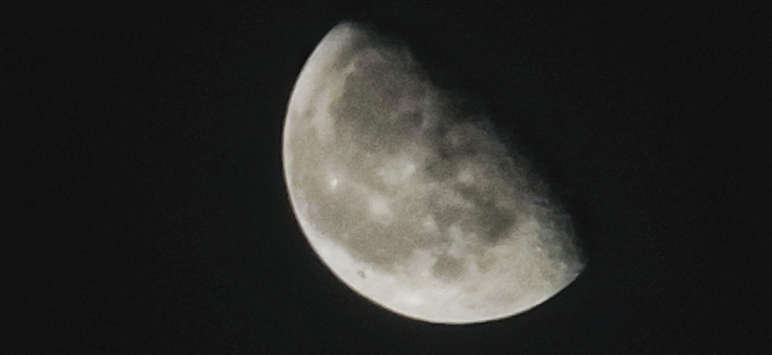 A close up of half moon.