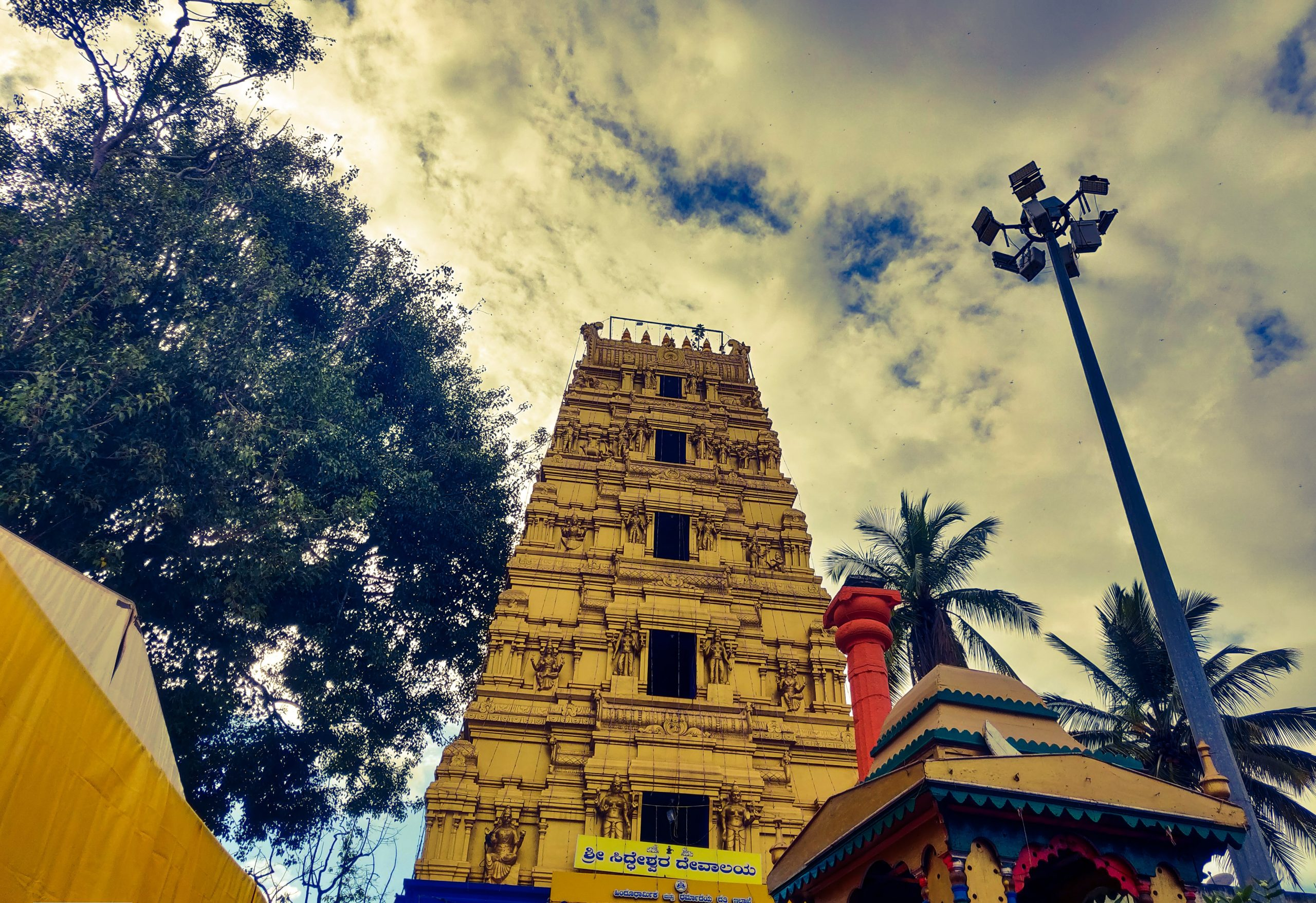 Hasanamba Temple in Hassan, Karnataka