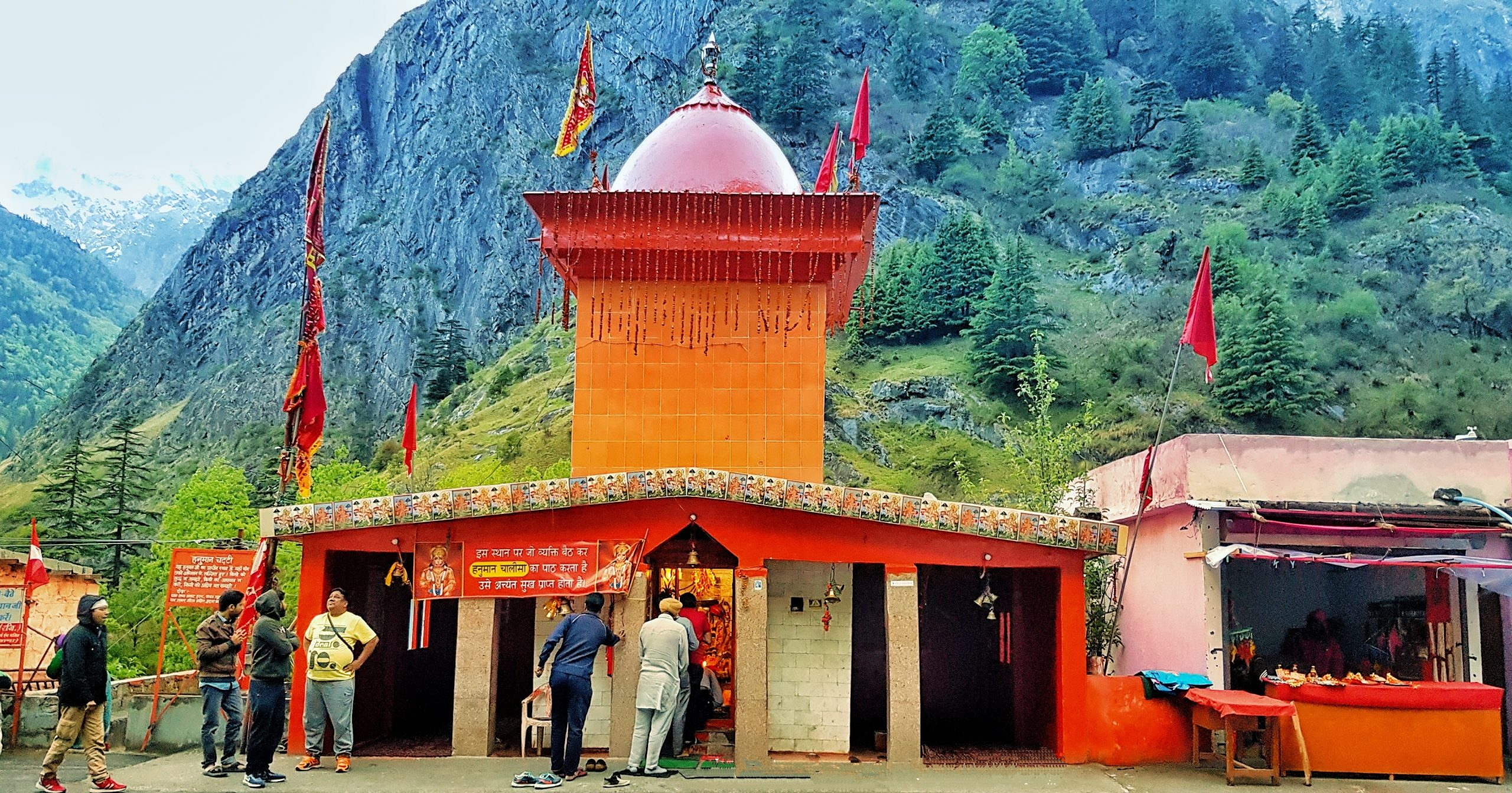 Hill Station Temple