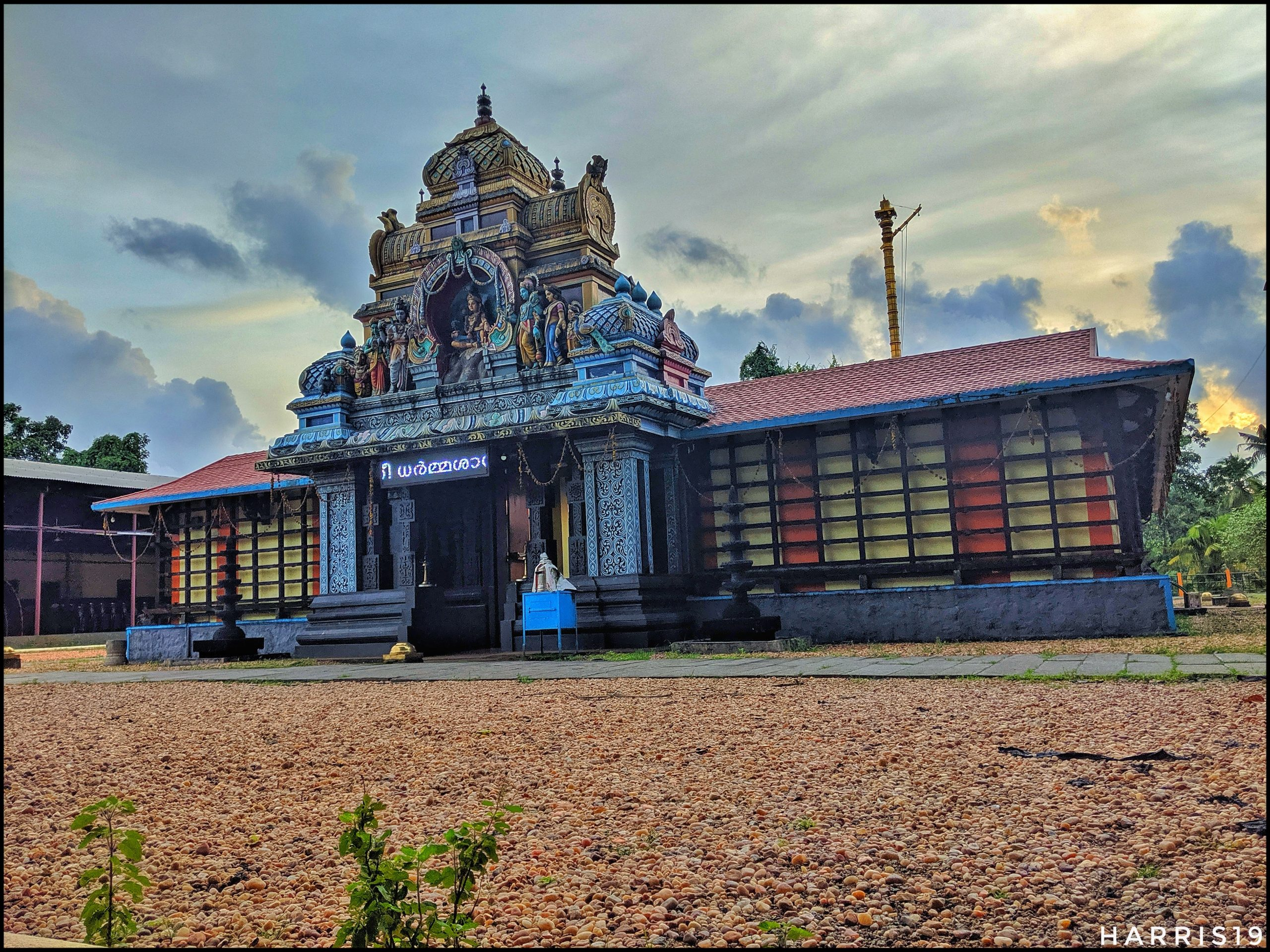 Hindu Temple in Kerala