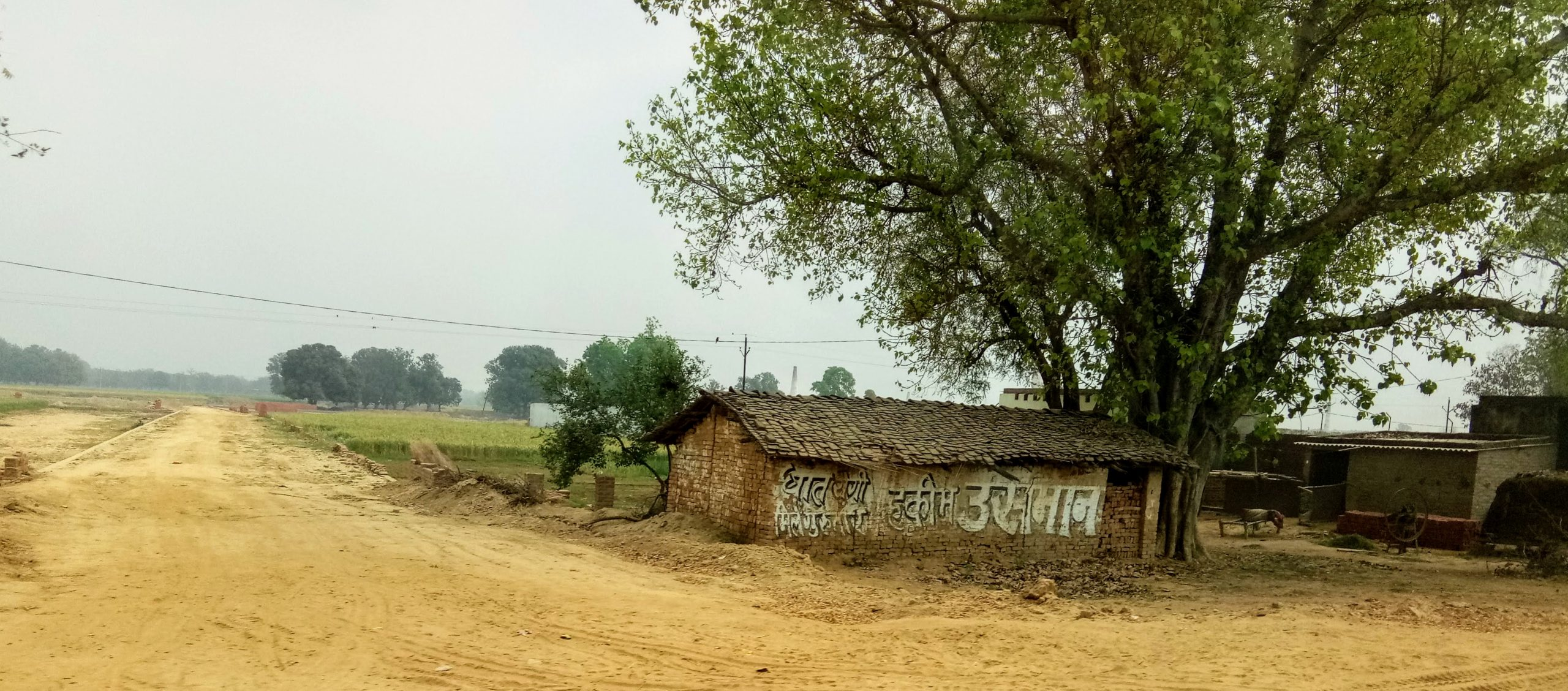 A picture of a rural area