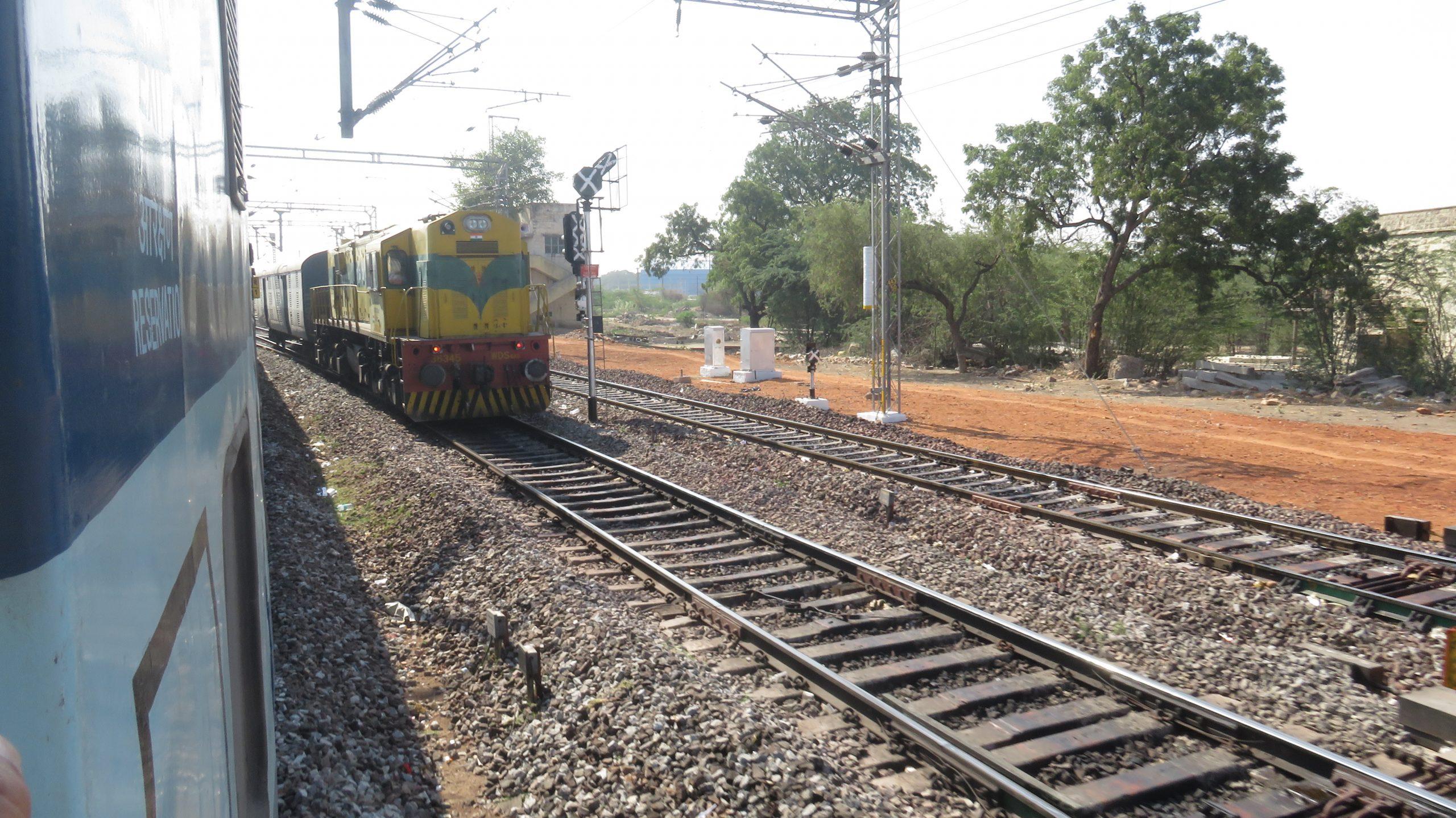 Locomotive Trains