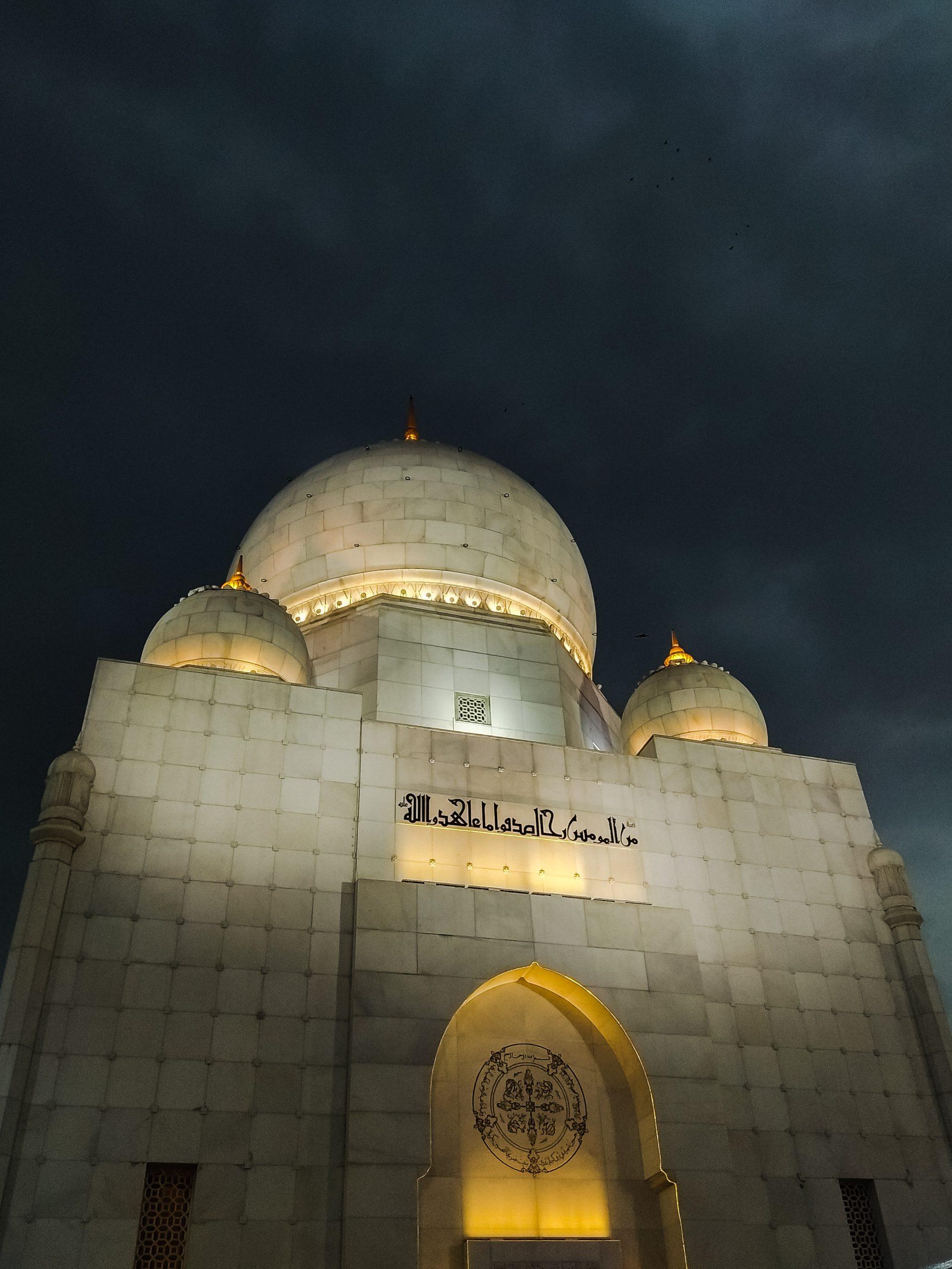 Mazar E Qutbi in Ahmedabad, India