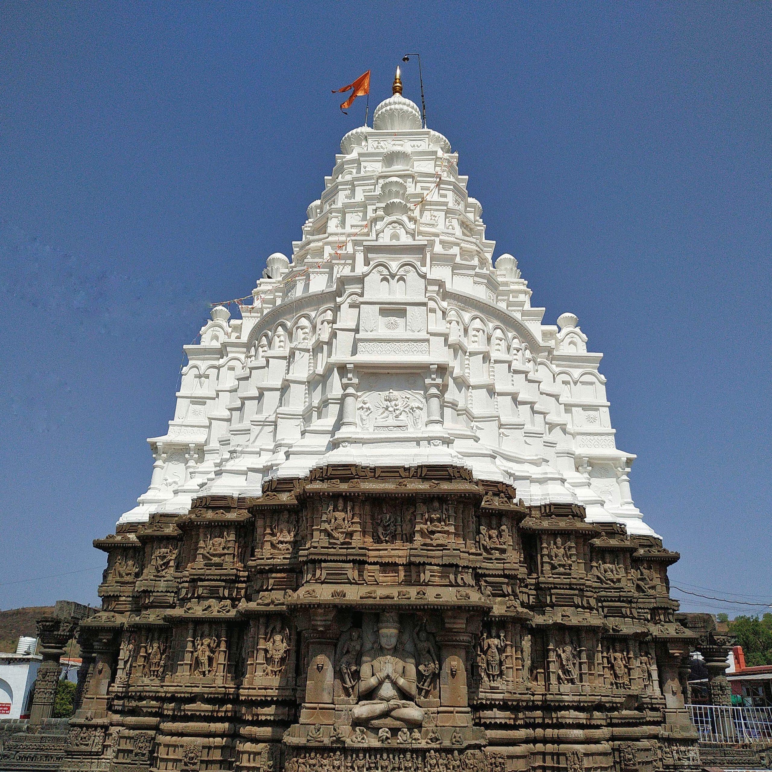 Hindu Nagnath Temple