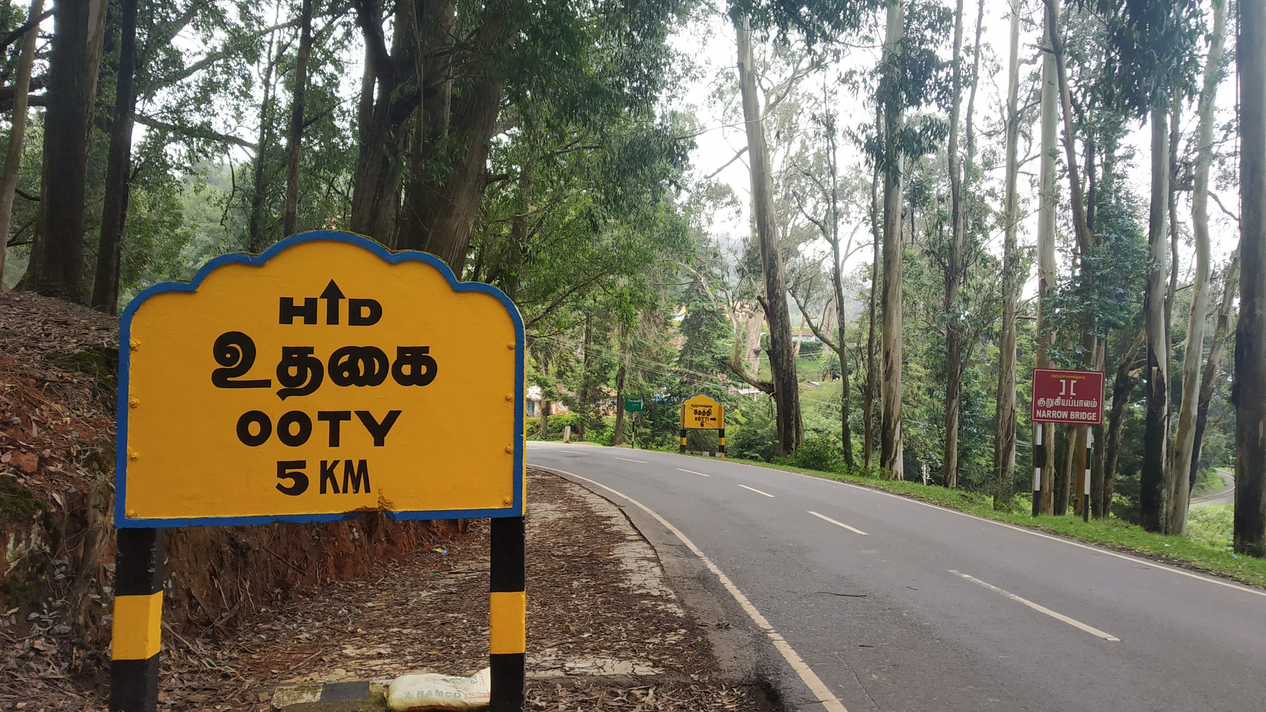 Ooty road sign