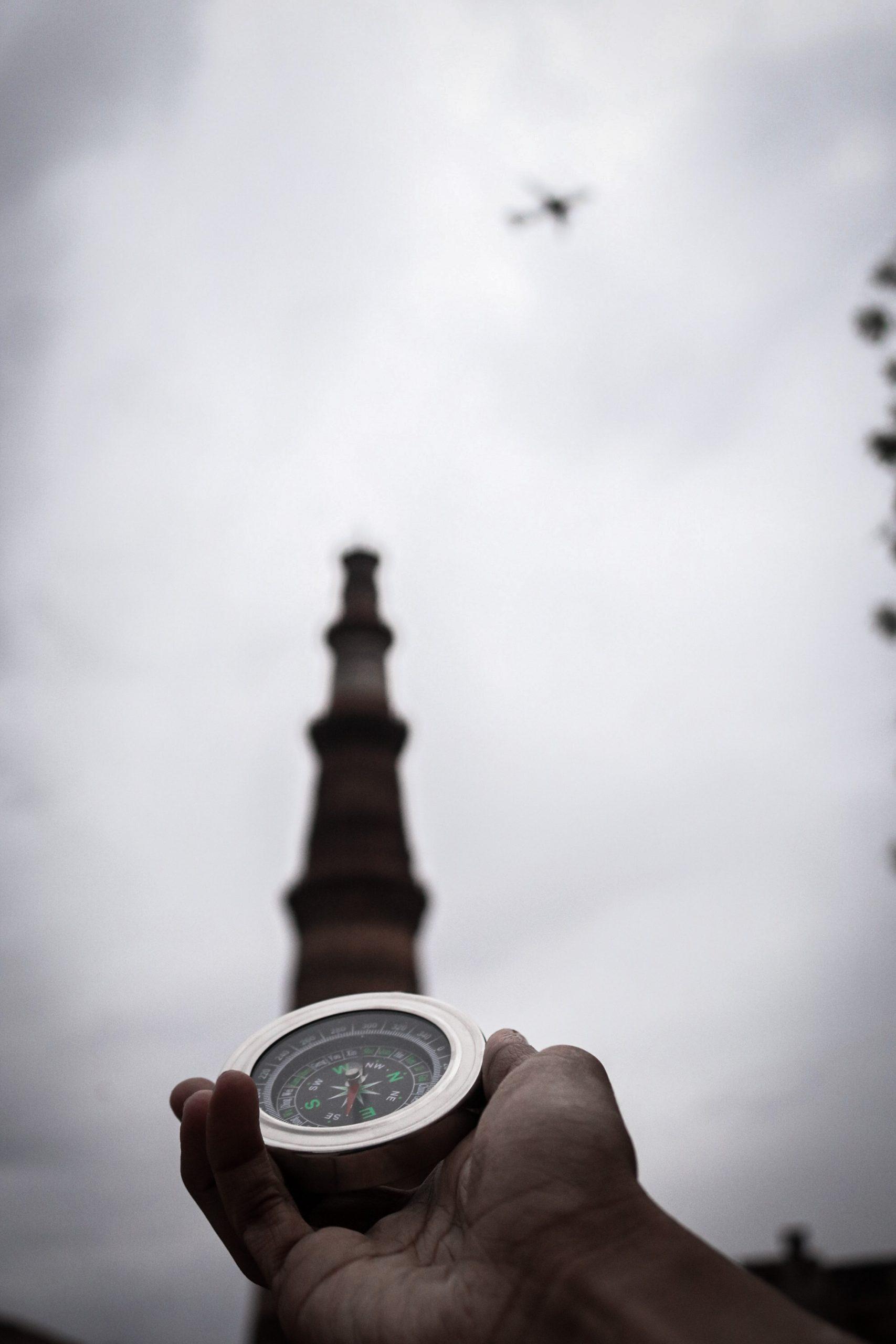 Qutab minar and compass