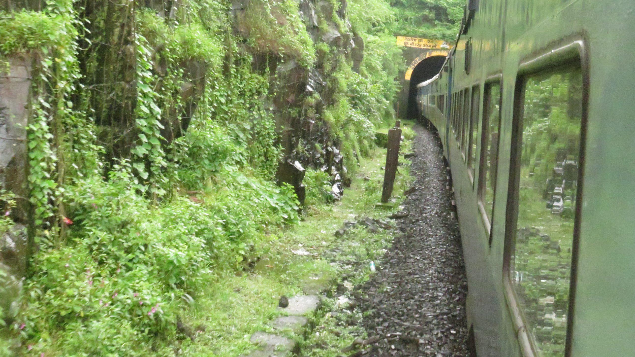 Rail tunnel view