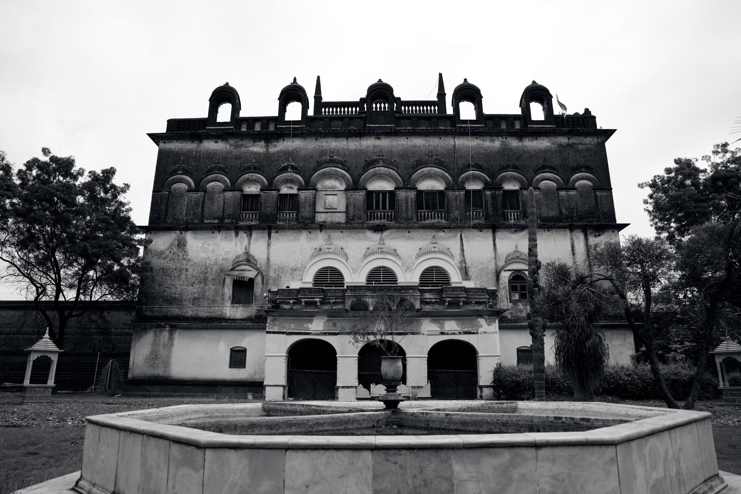 Sailana Palace