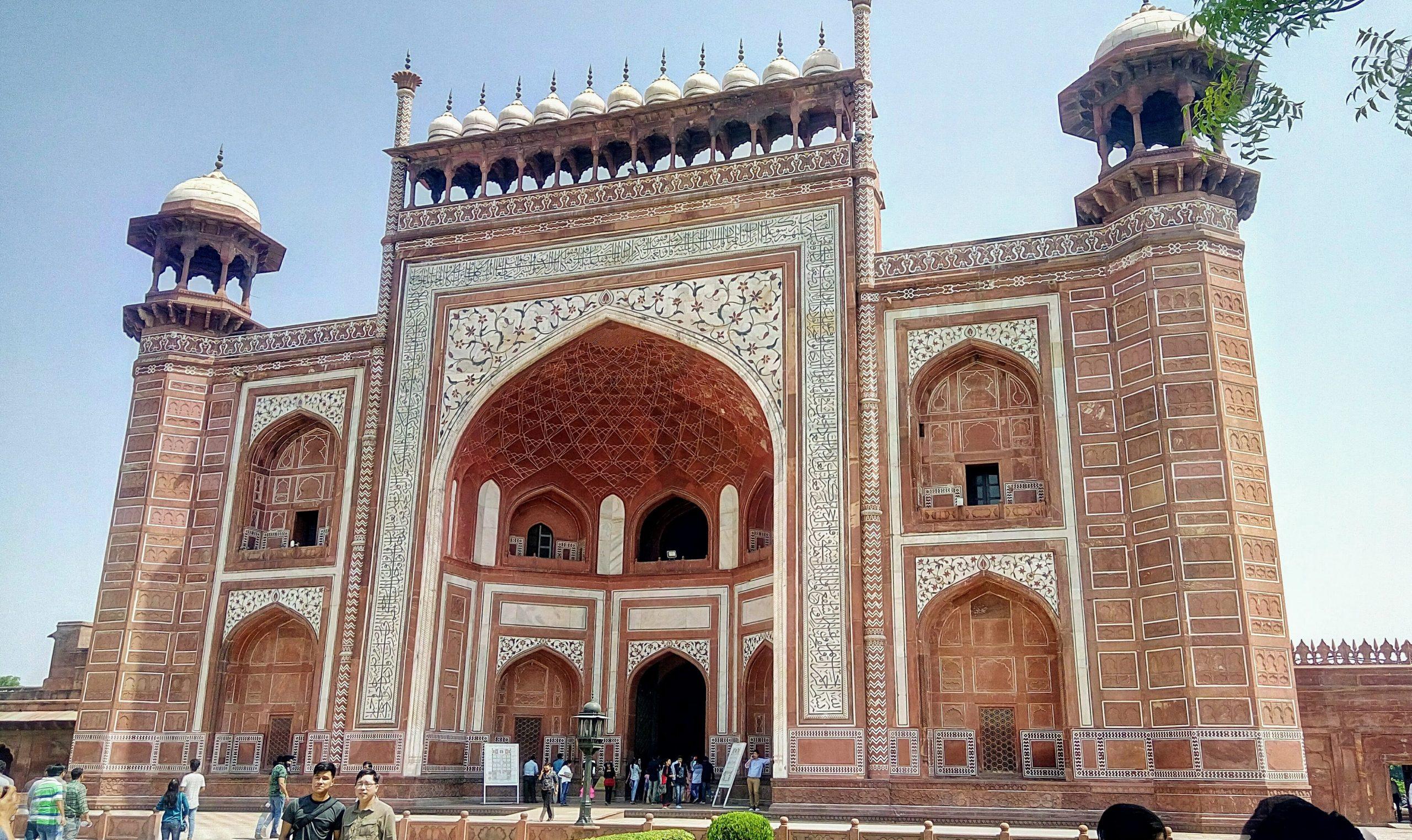 Taj Mahal West Entrance Gate