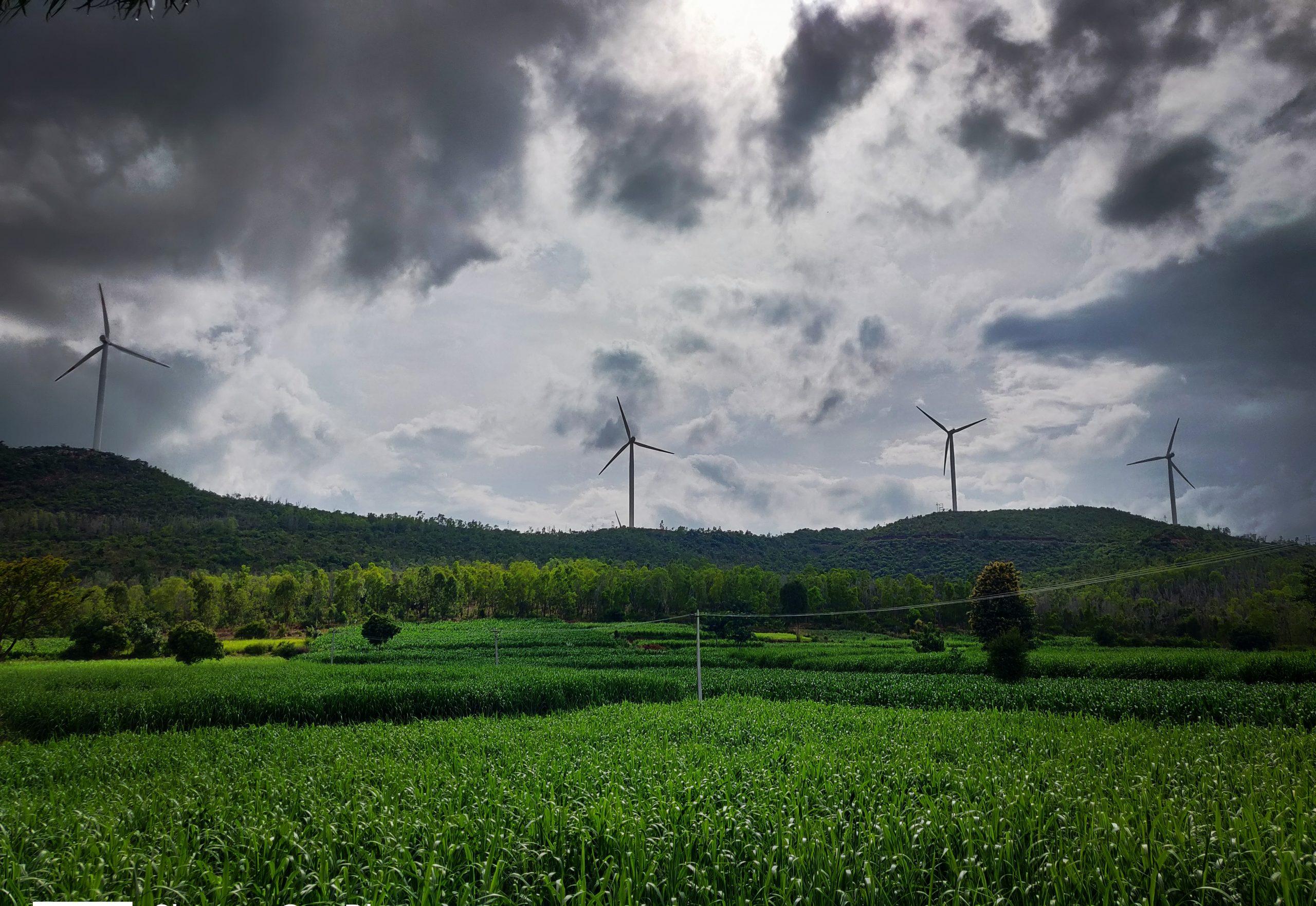 Wind mill in Amsterdam