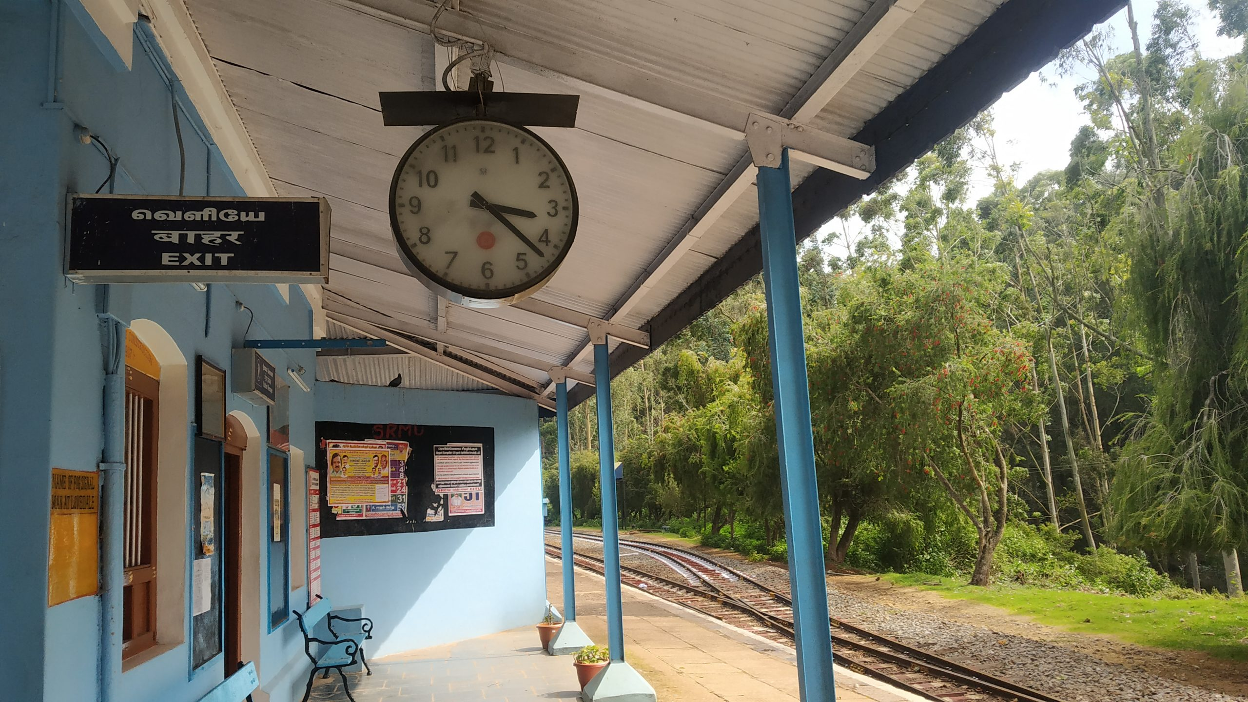 Love Dale railway station in Ooty.