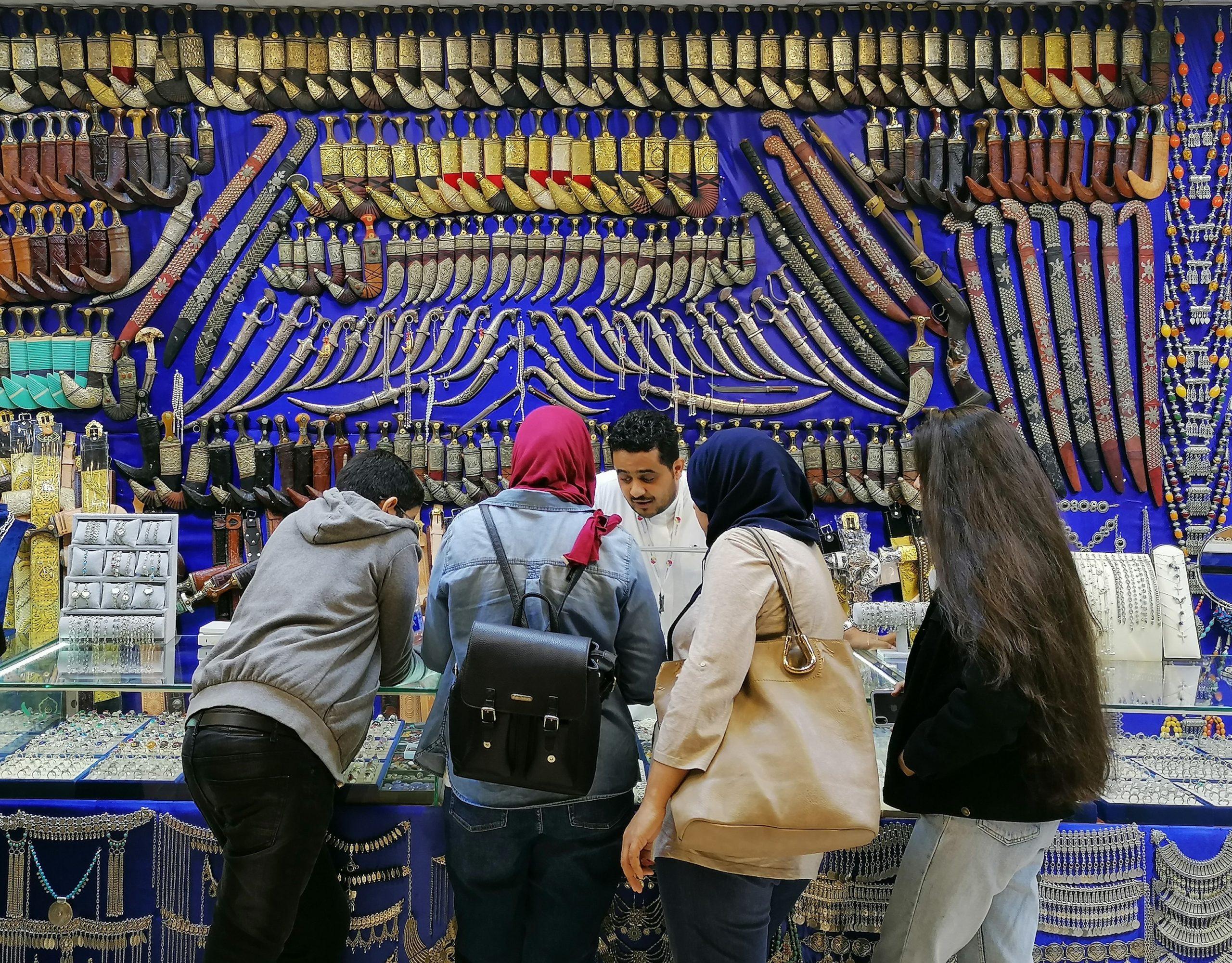 Arab Sword Store