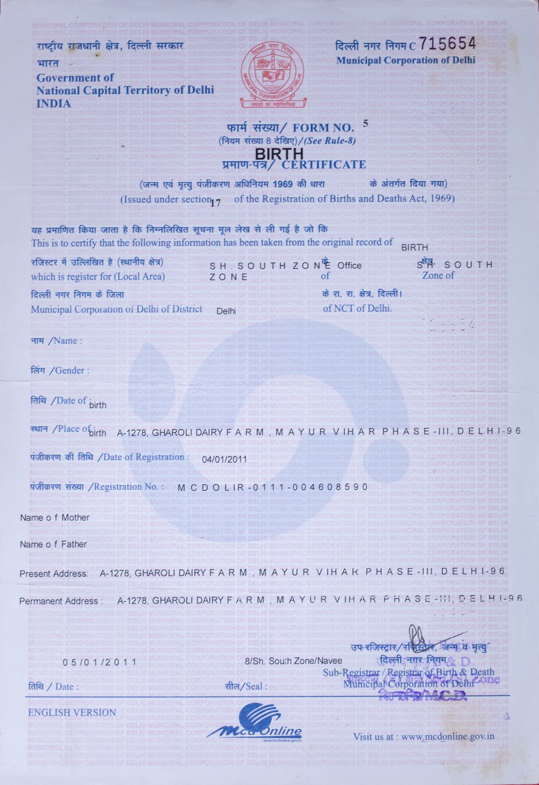 A birth Certificate