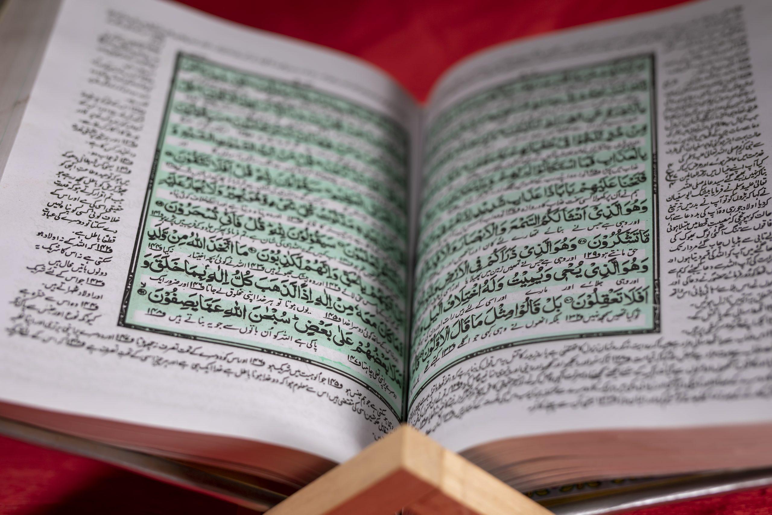 A religious book in Urdu