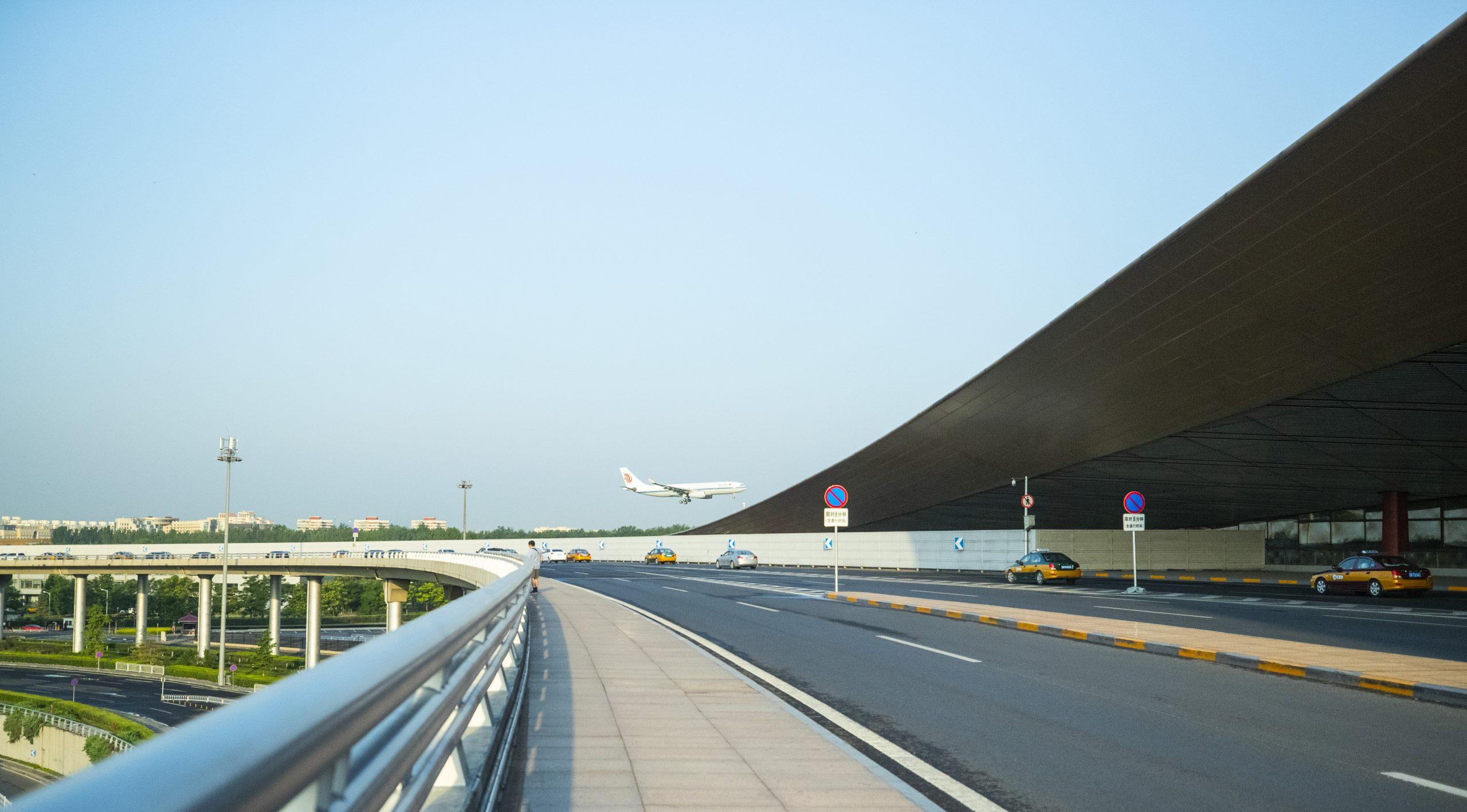 An international airport