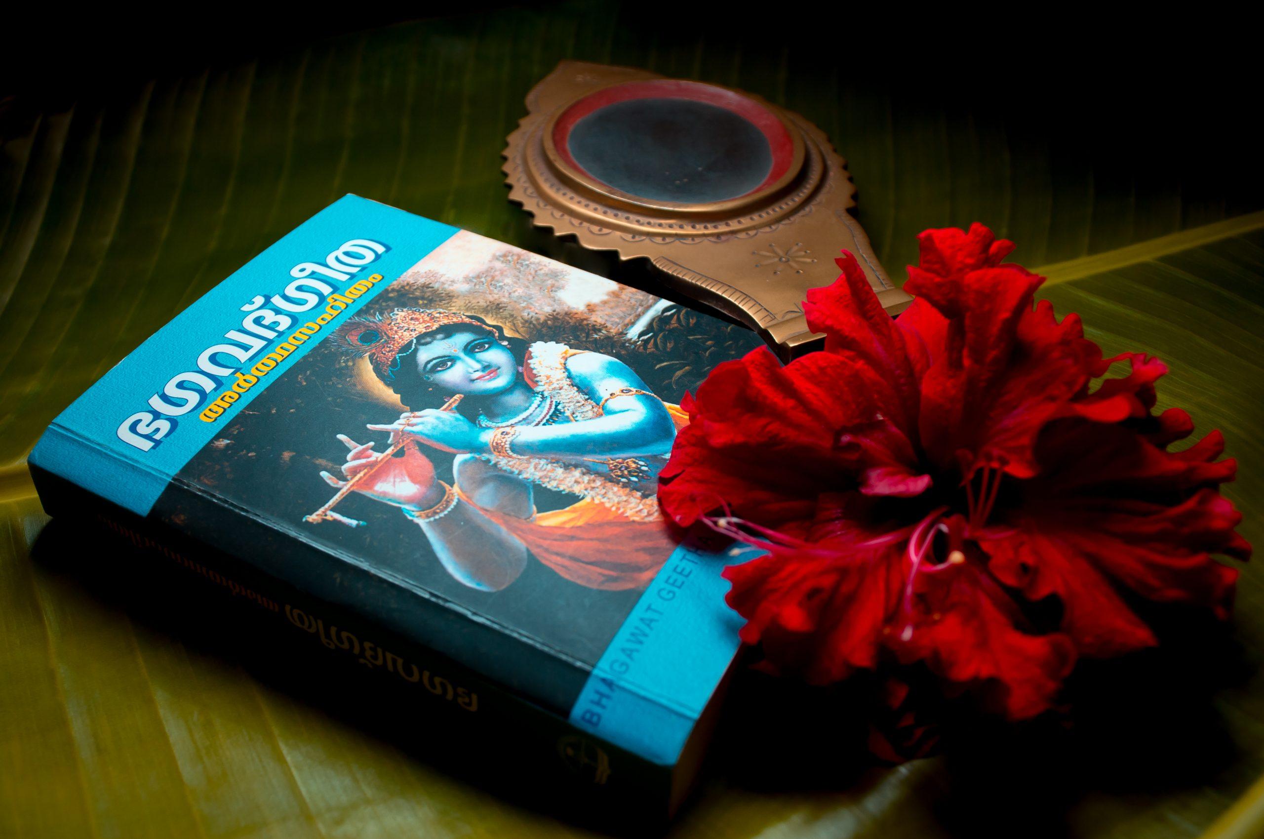 Bhagawat Geetha