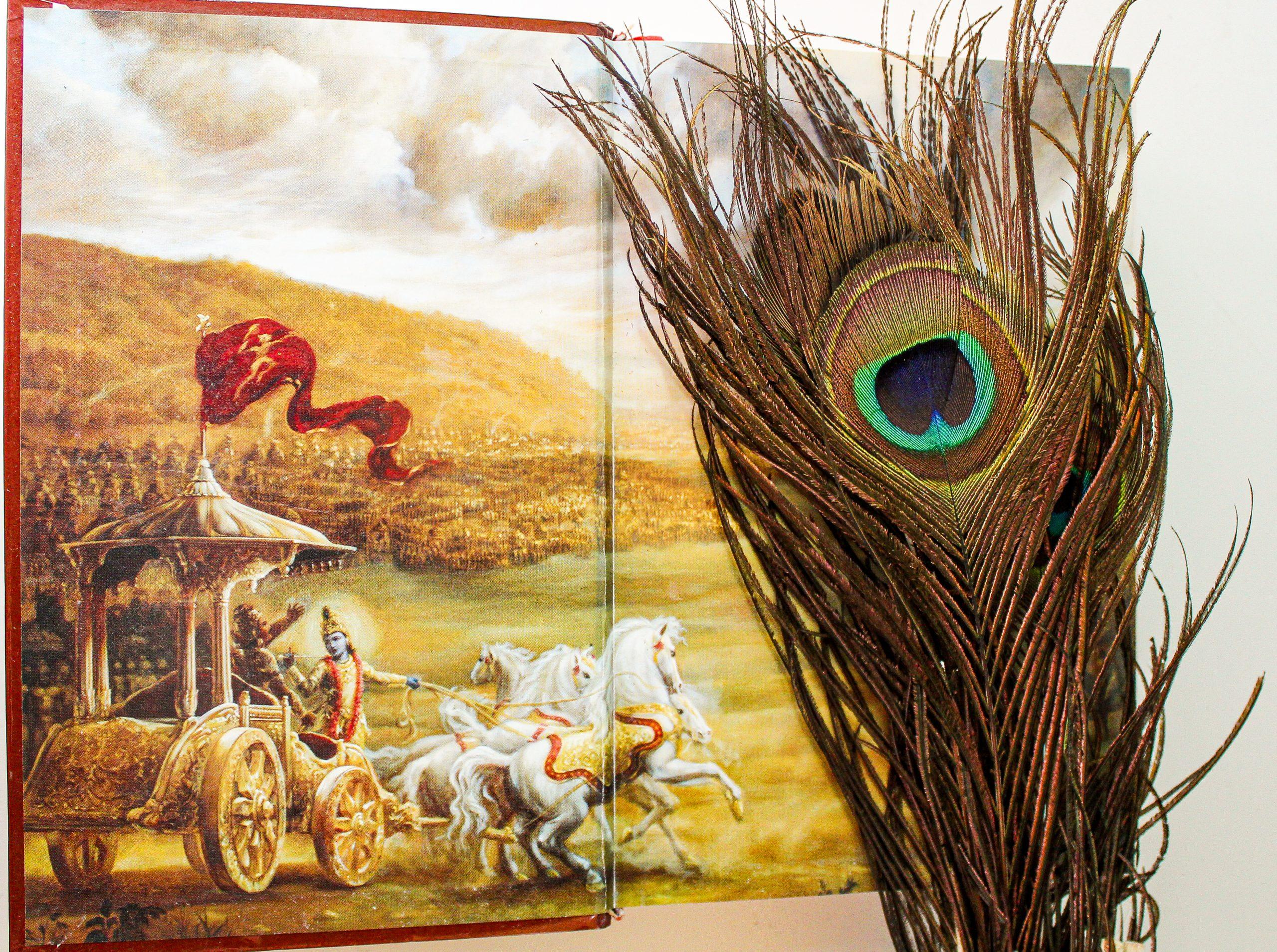 Bhagwat Geeta and feathers