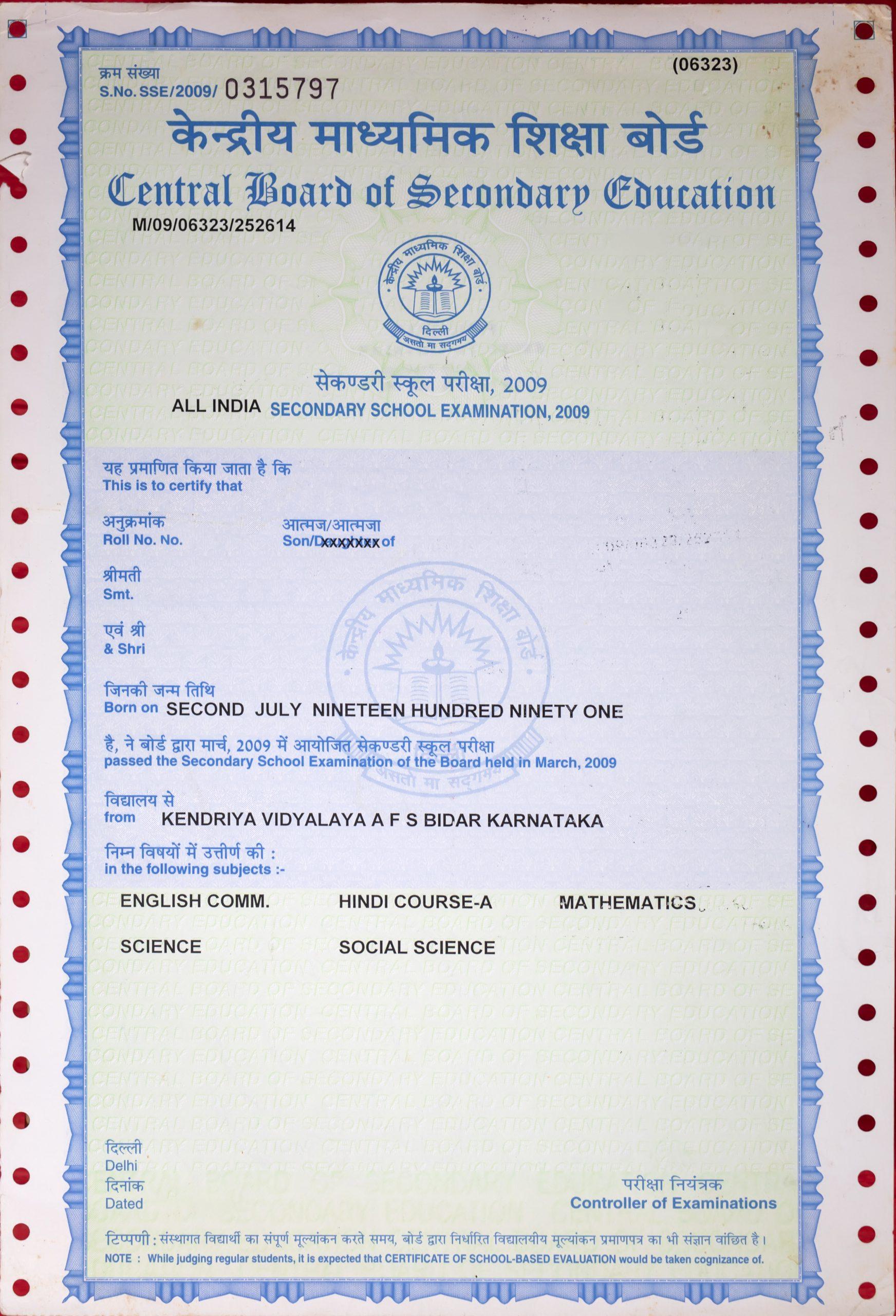 CBSE Higher secondary Certificate