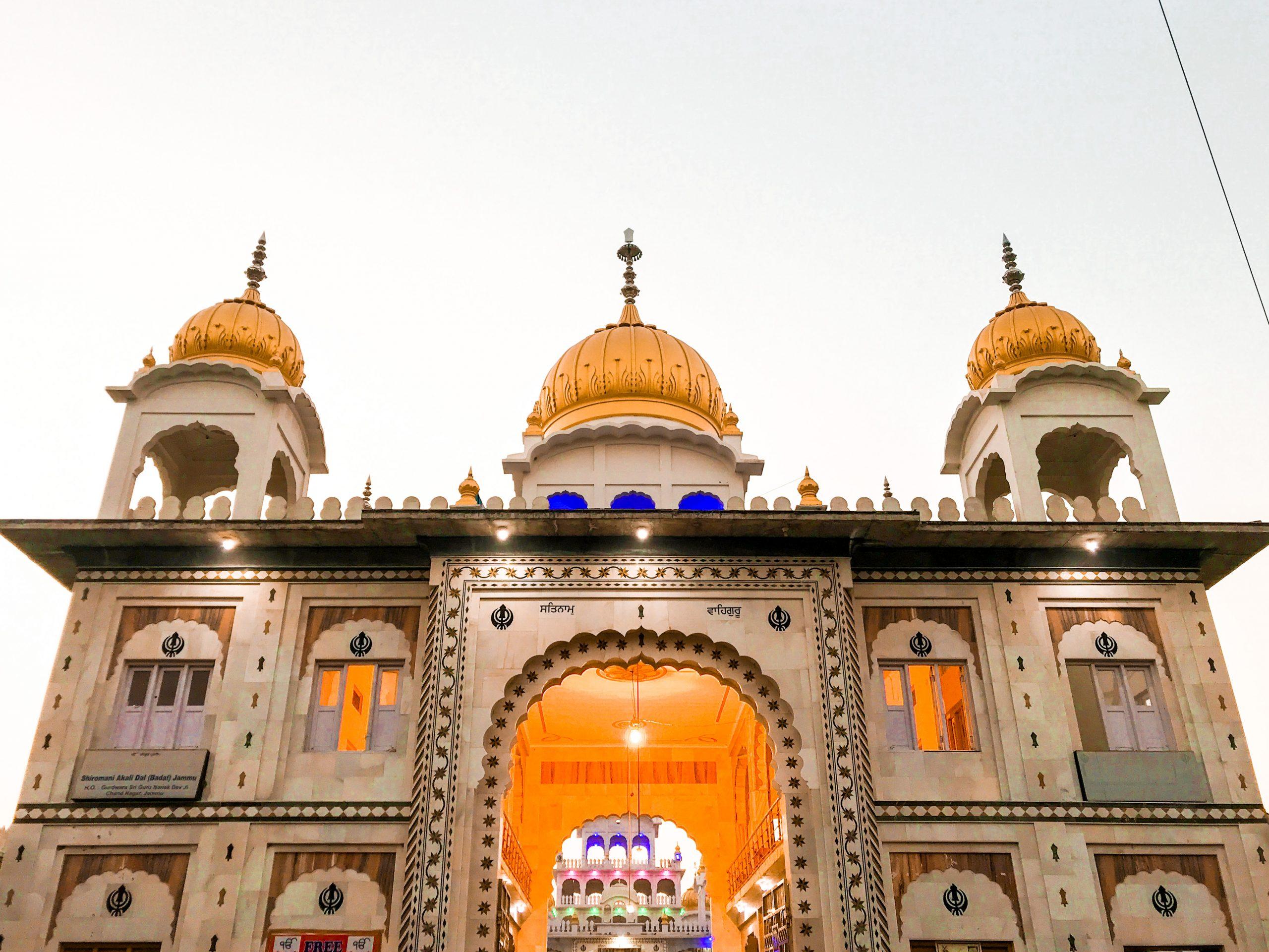 Front of a Gurudwara