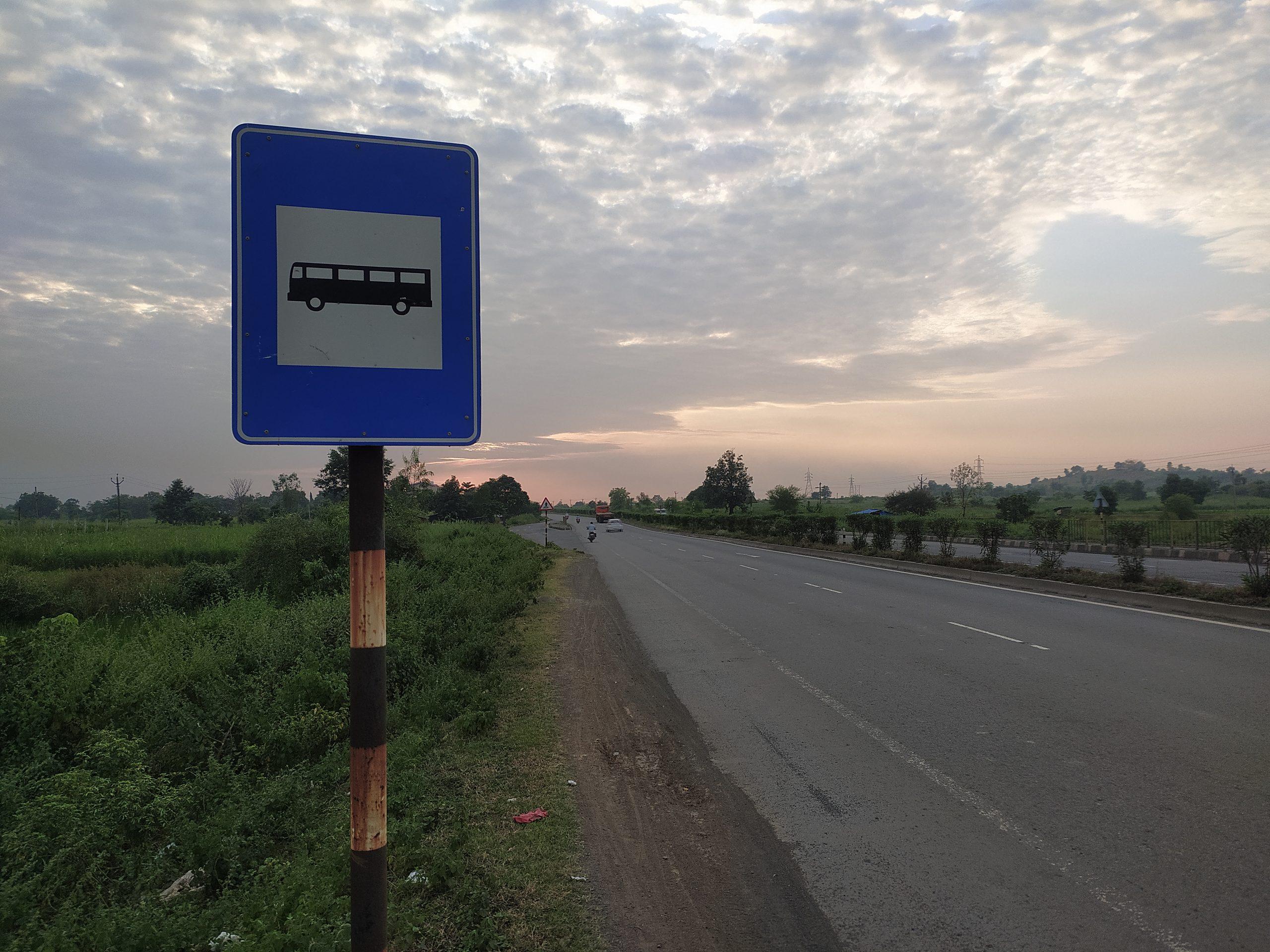 Highway singnage