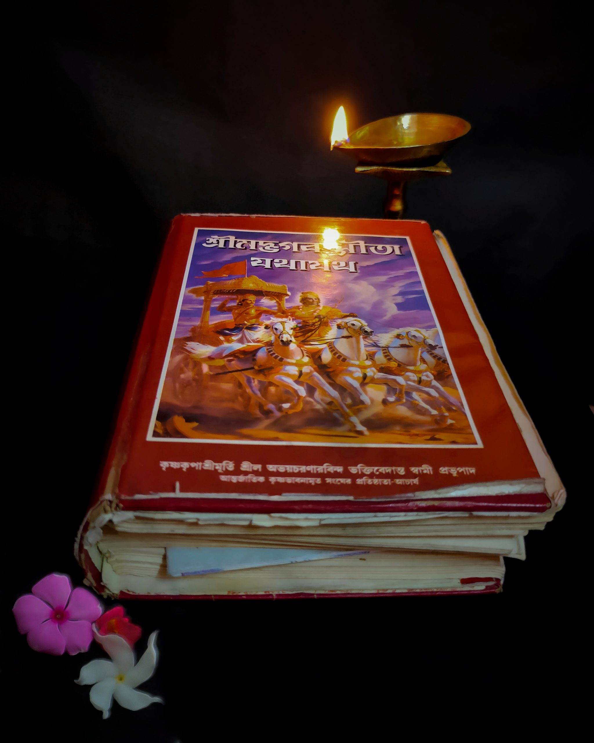 religious book and diya