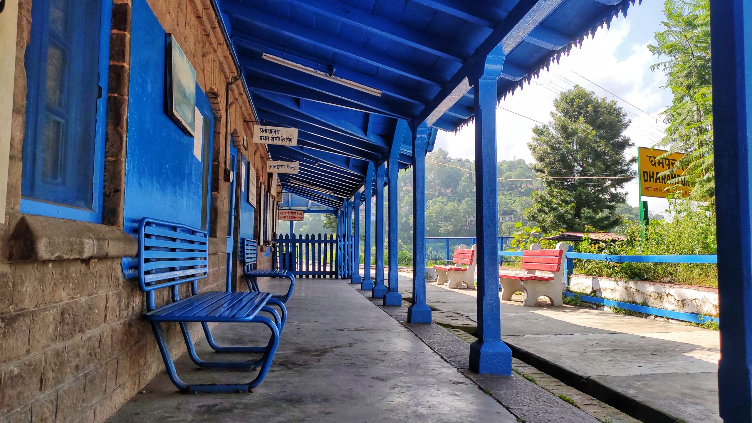 Indian Railway station at hills