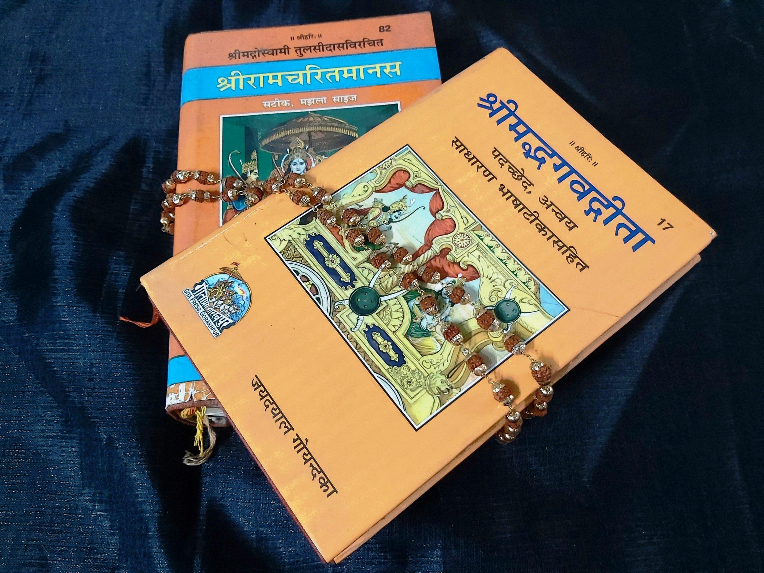 indian religious books
