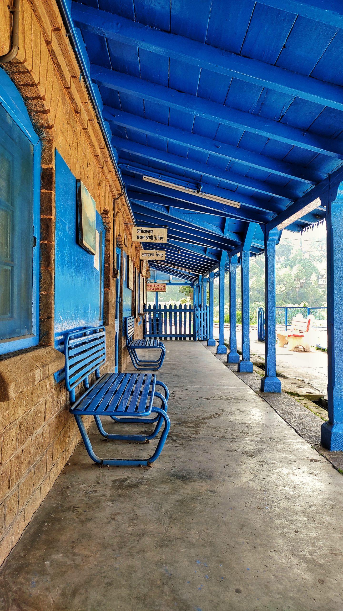 Indian railway station portrait