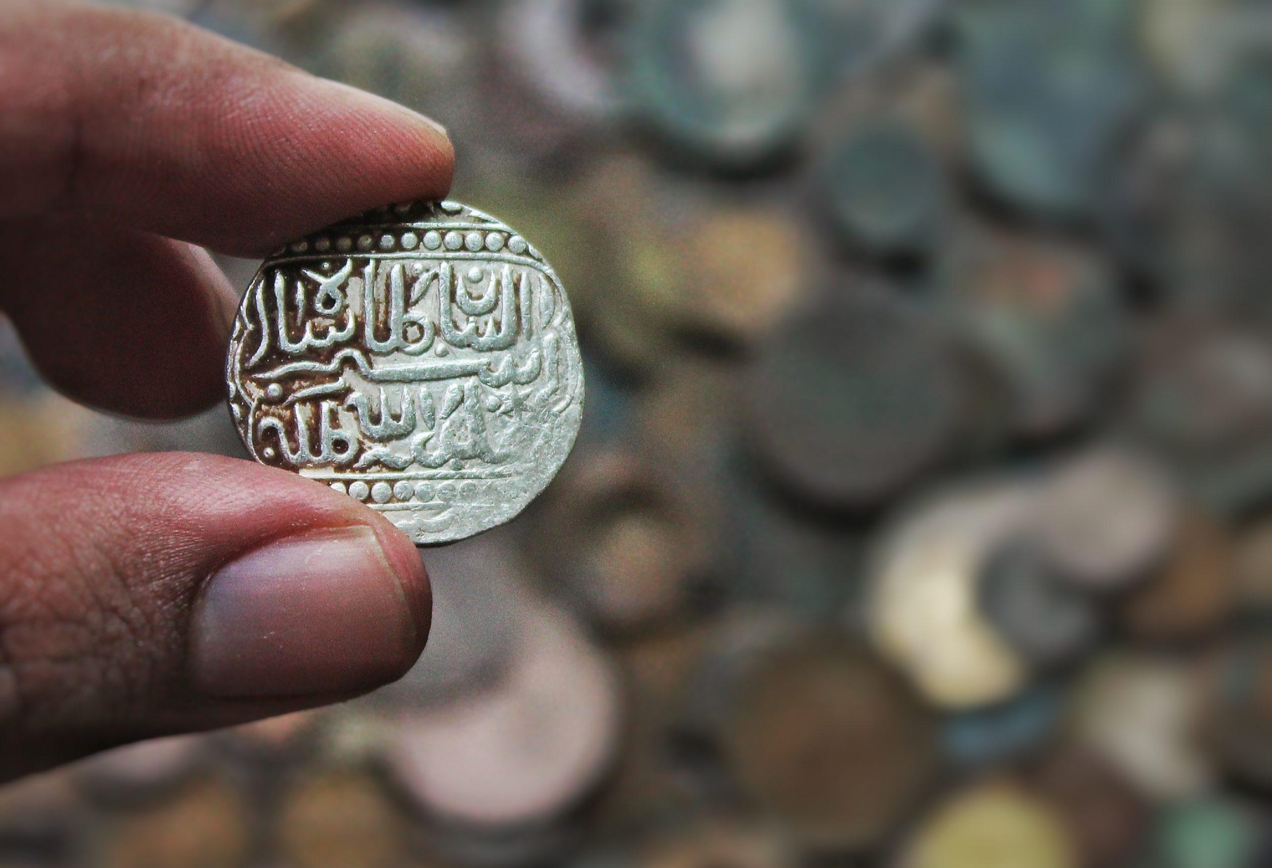 Old Urdu coin