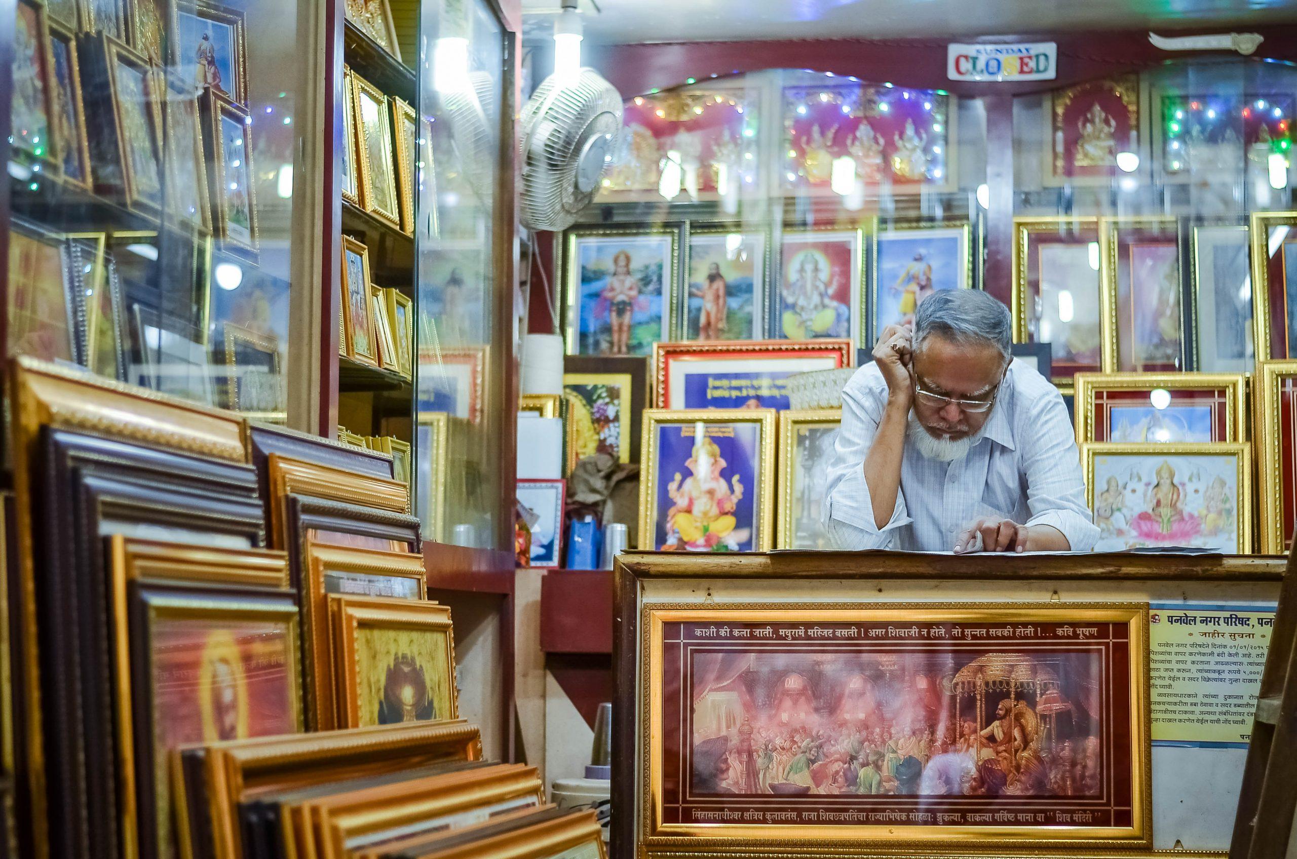 Hindu god photo frame shop