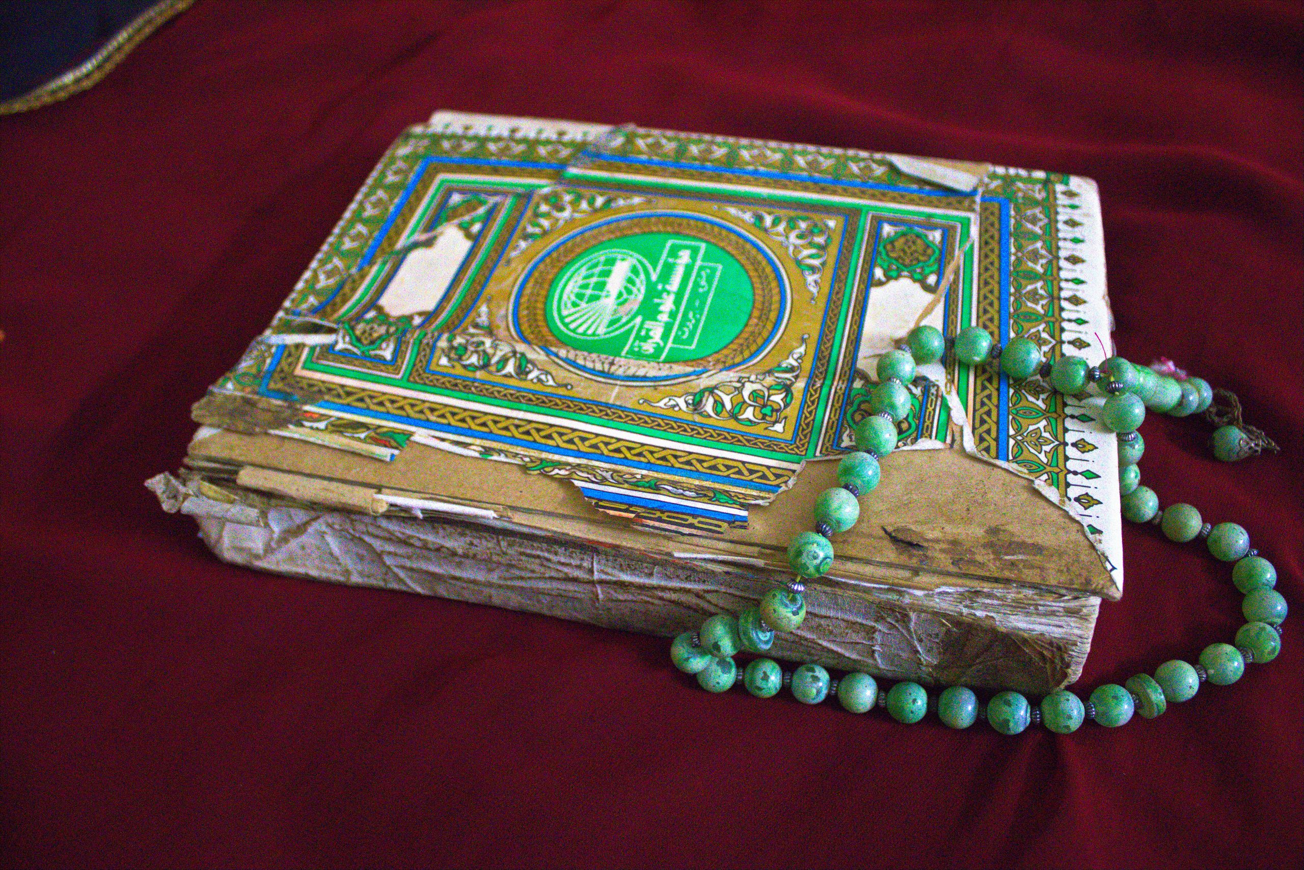 The Holy Quran.