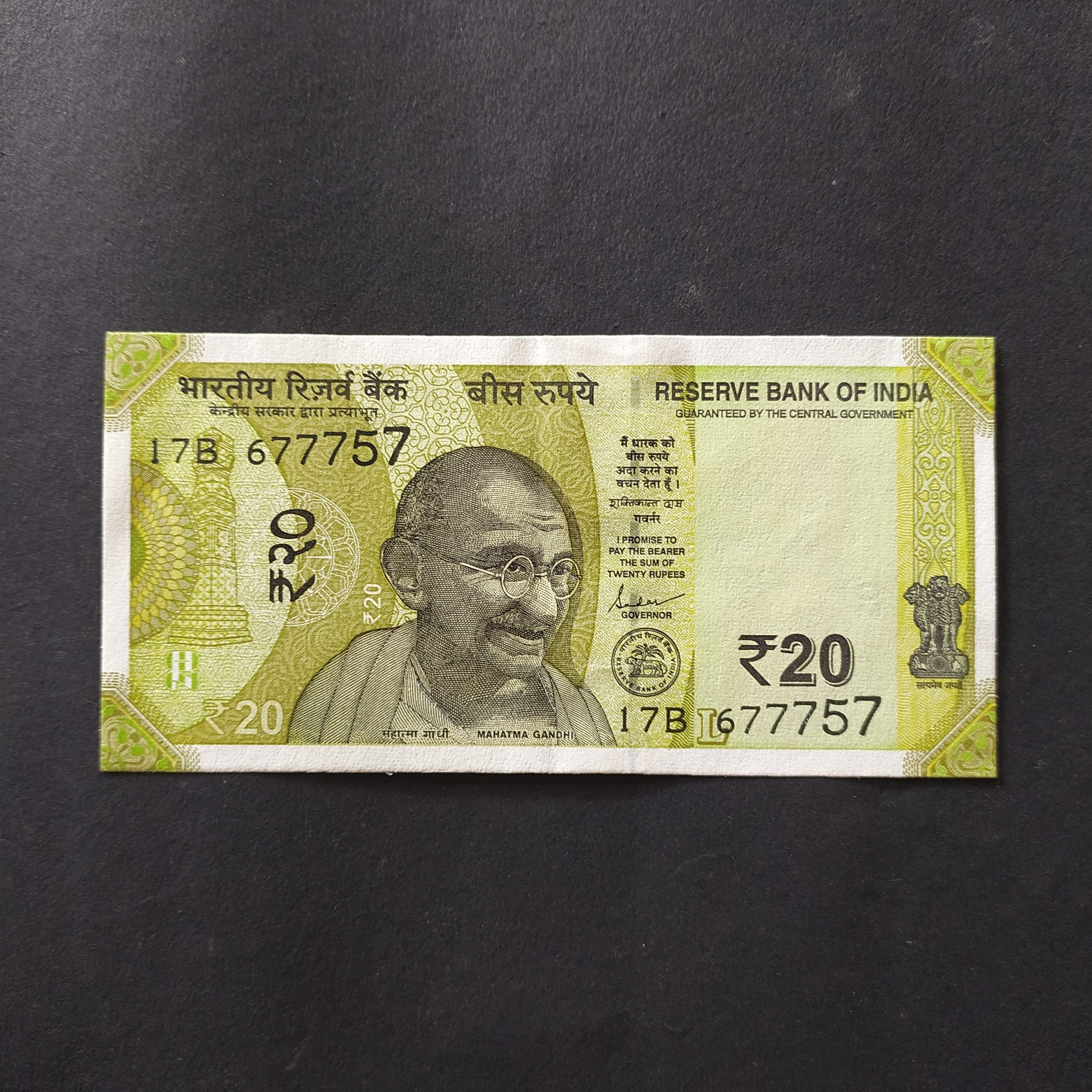 20 rs note