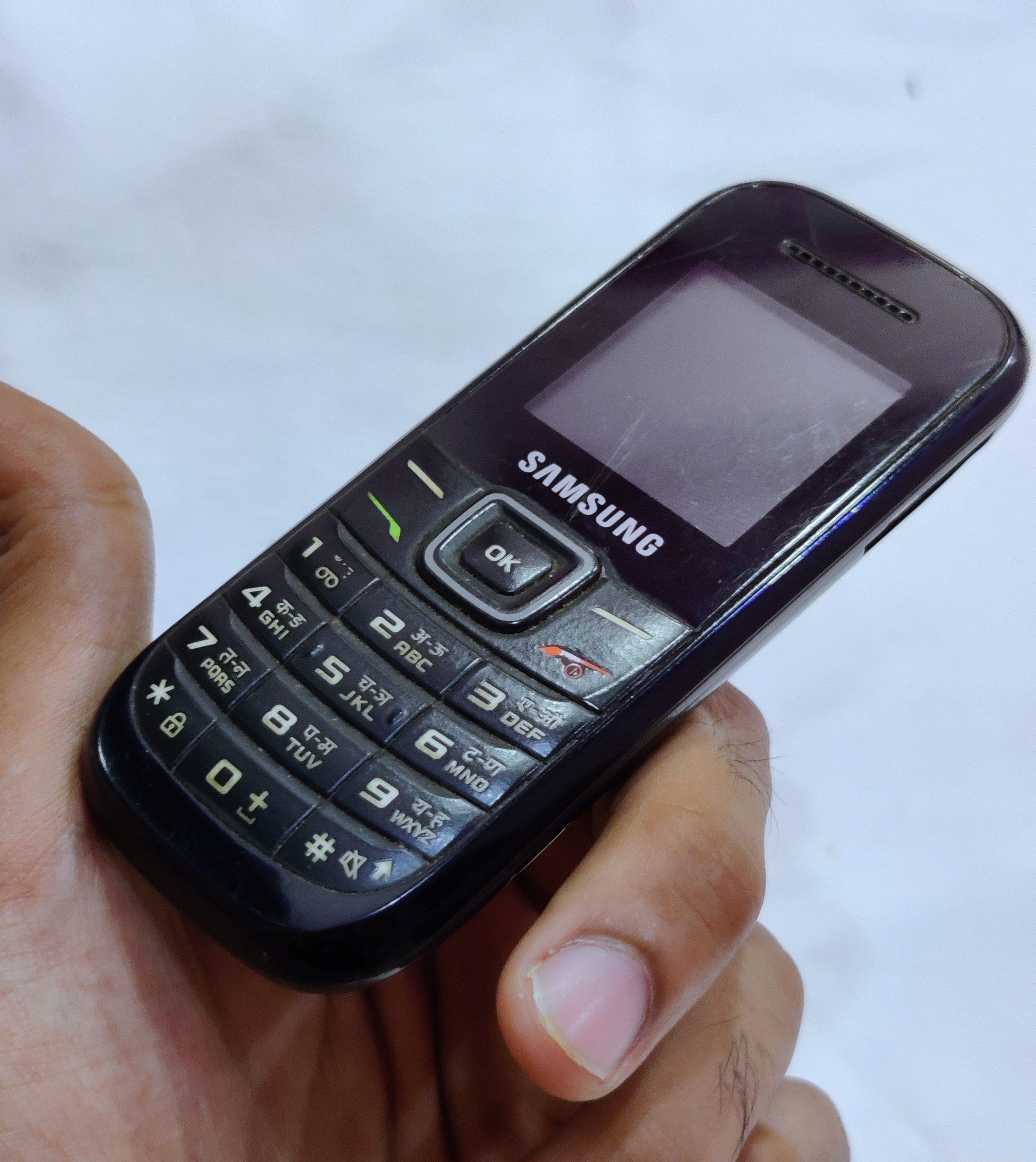 A Samsung keypad phone