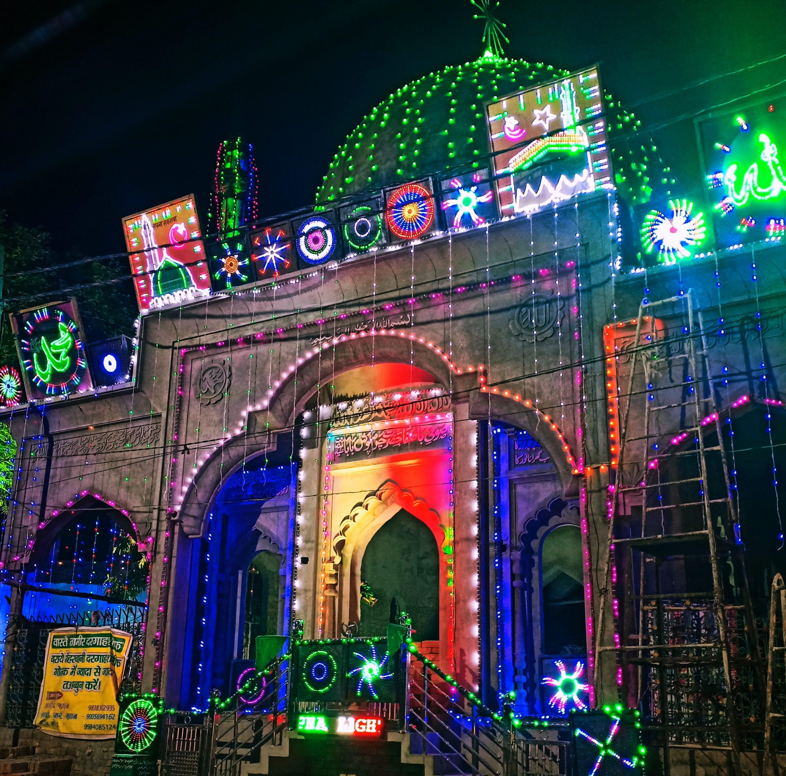 A Dargah