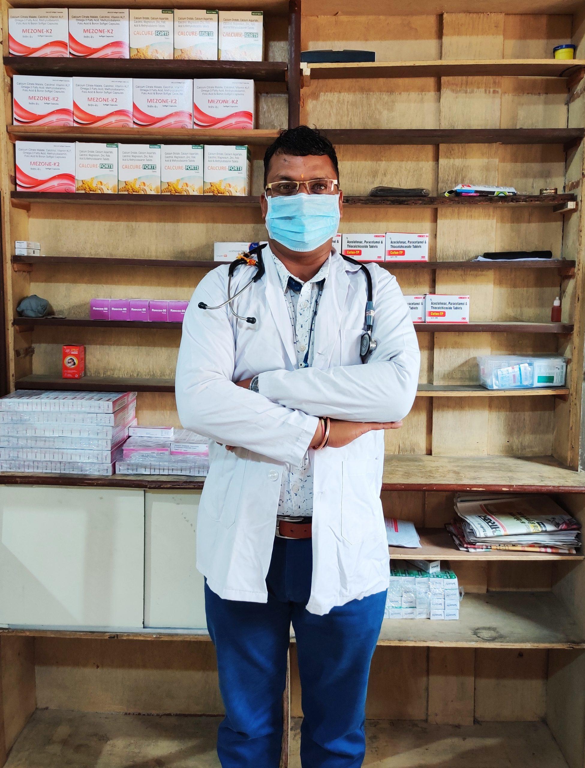 An on duty doctor