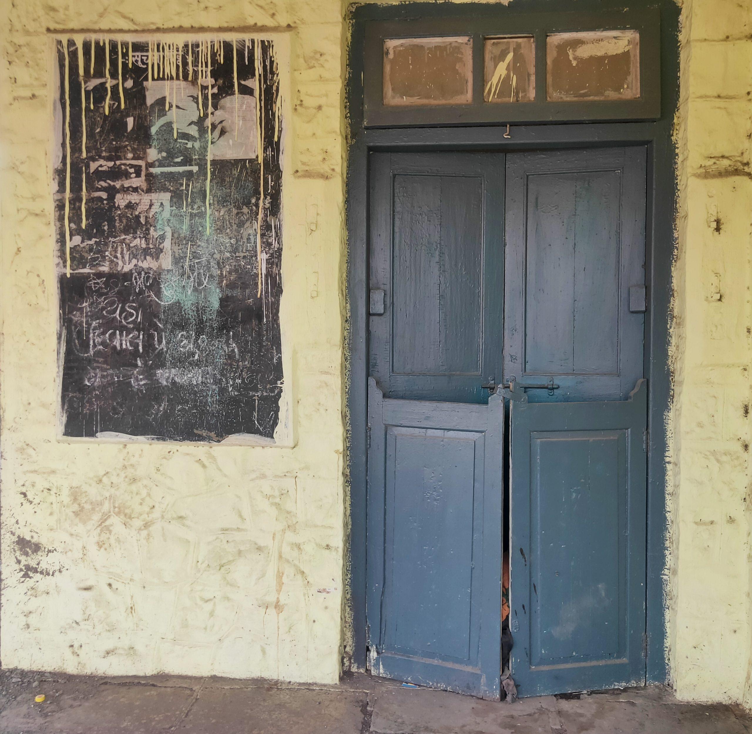 Door of an old railway station