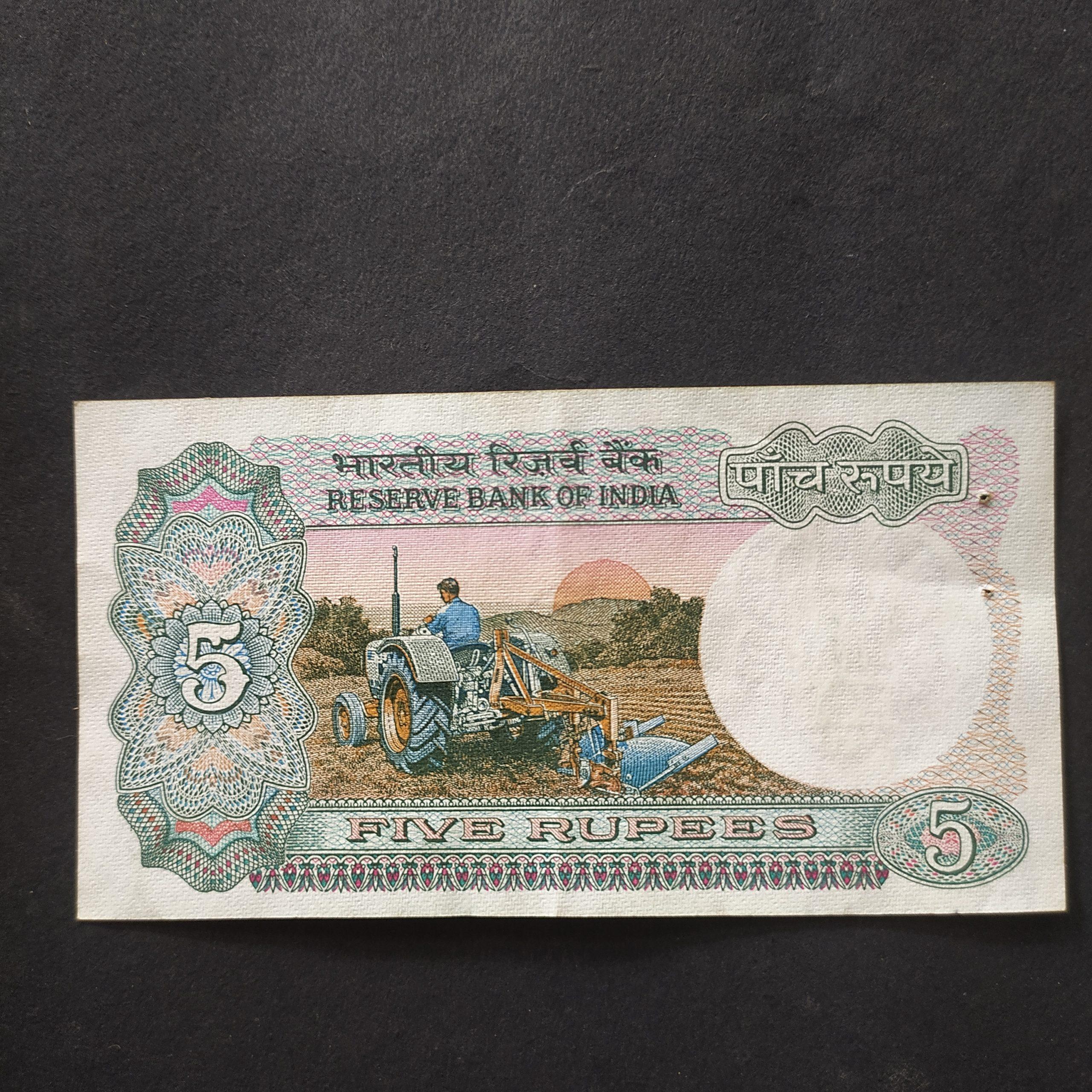 five rupee note