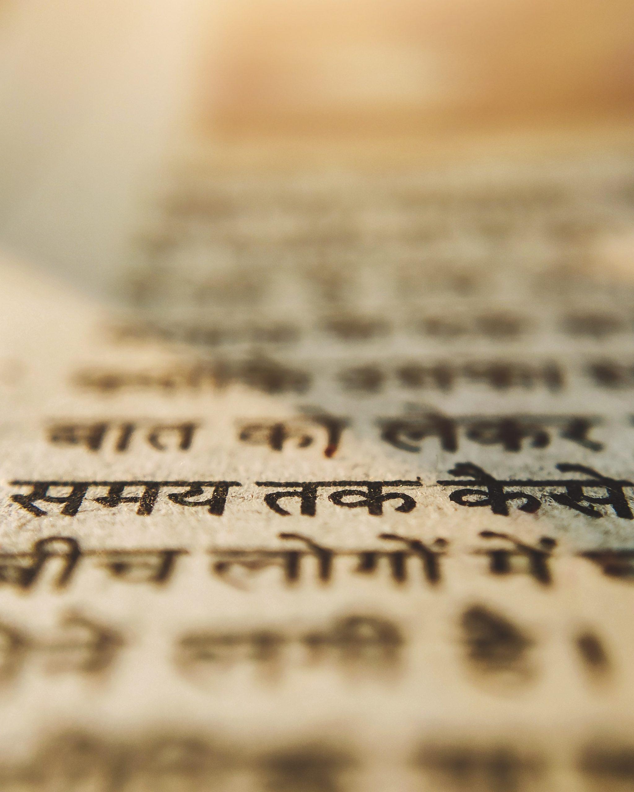Hindi text written on paper