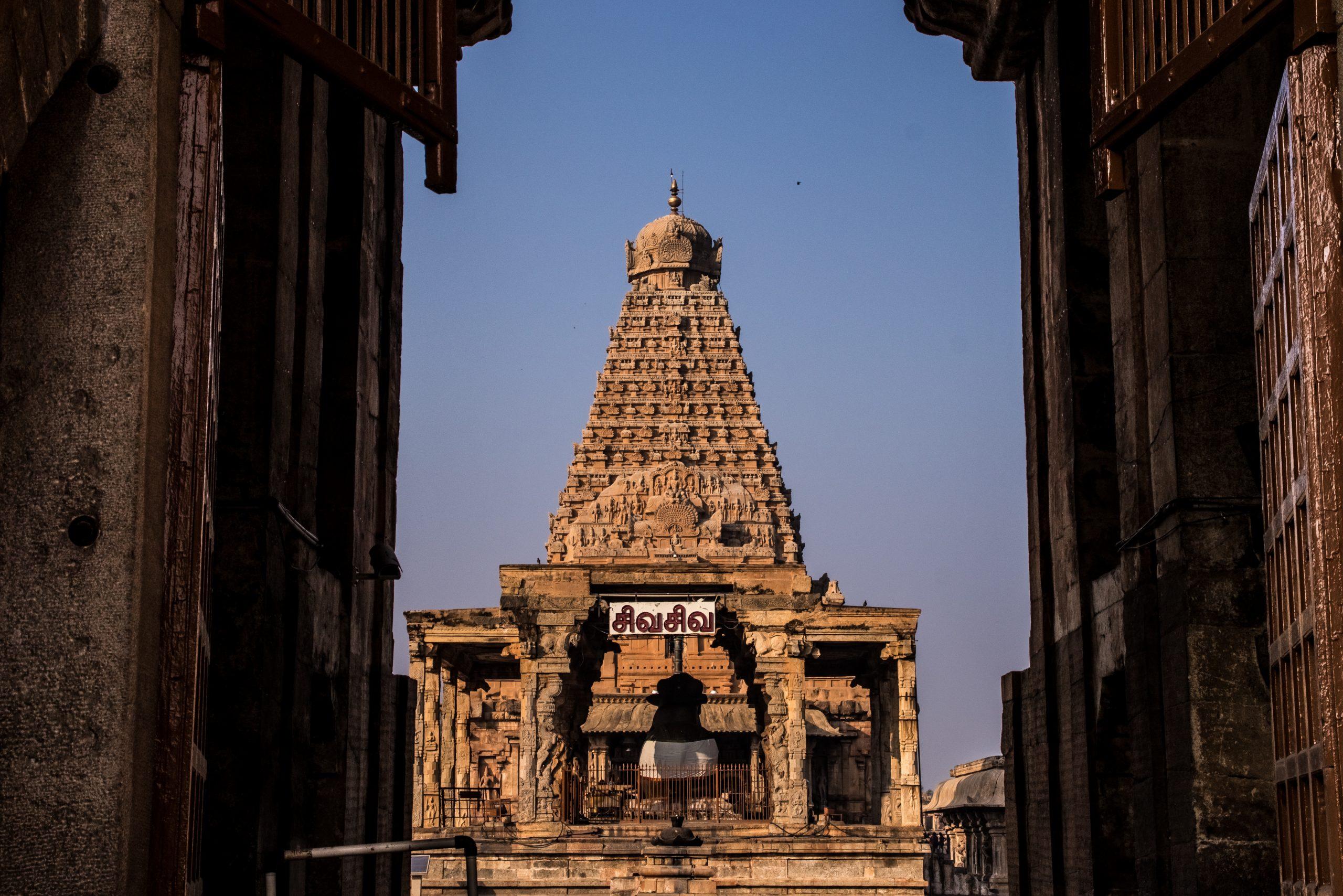 Historical Hindu Temple