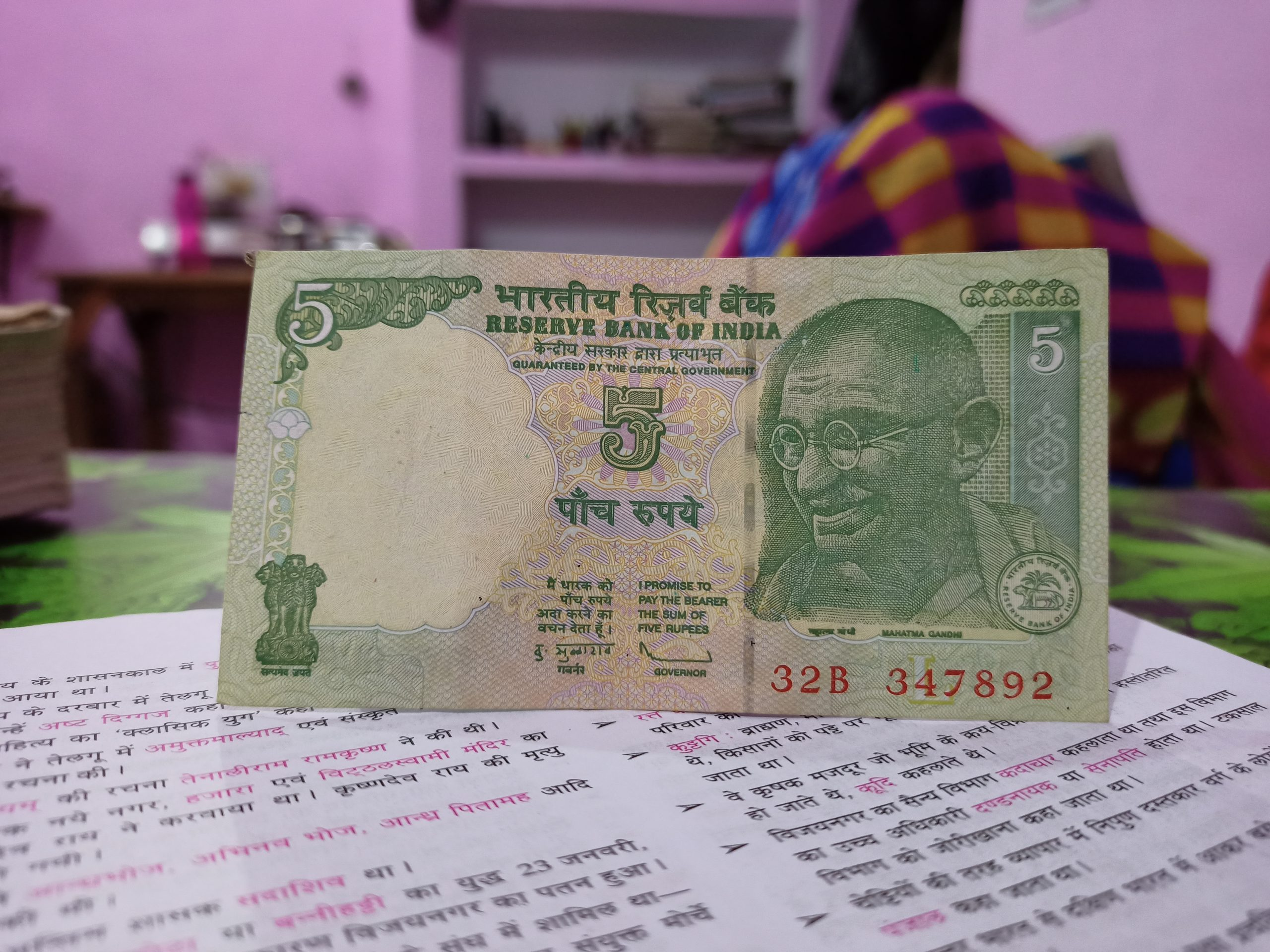 Indian five rupee note