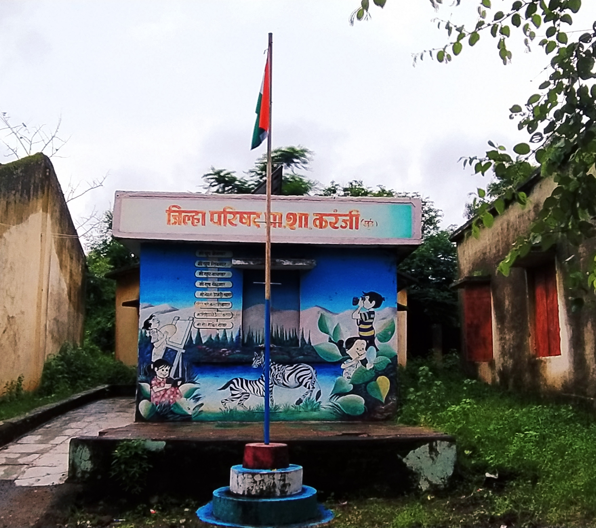 A mini school in a village