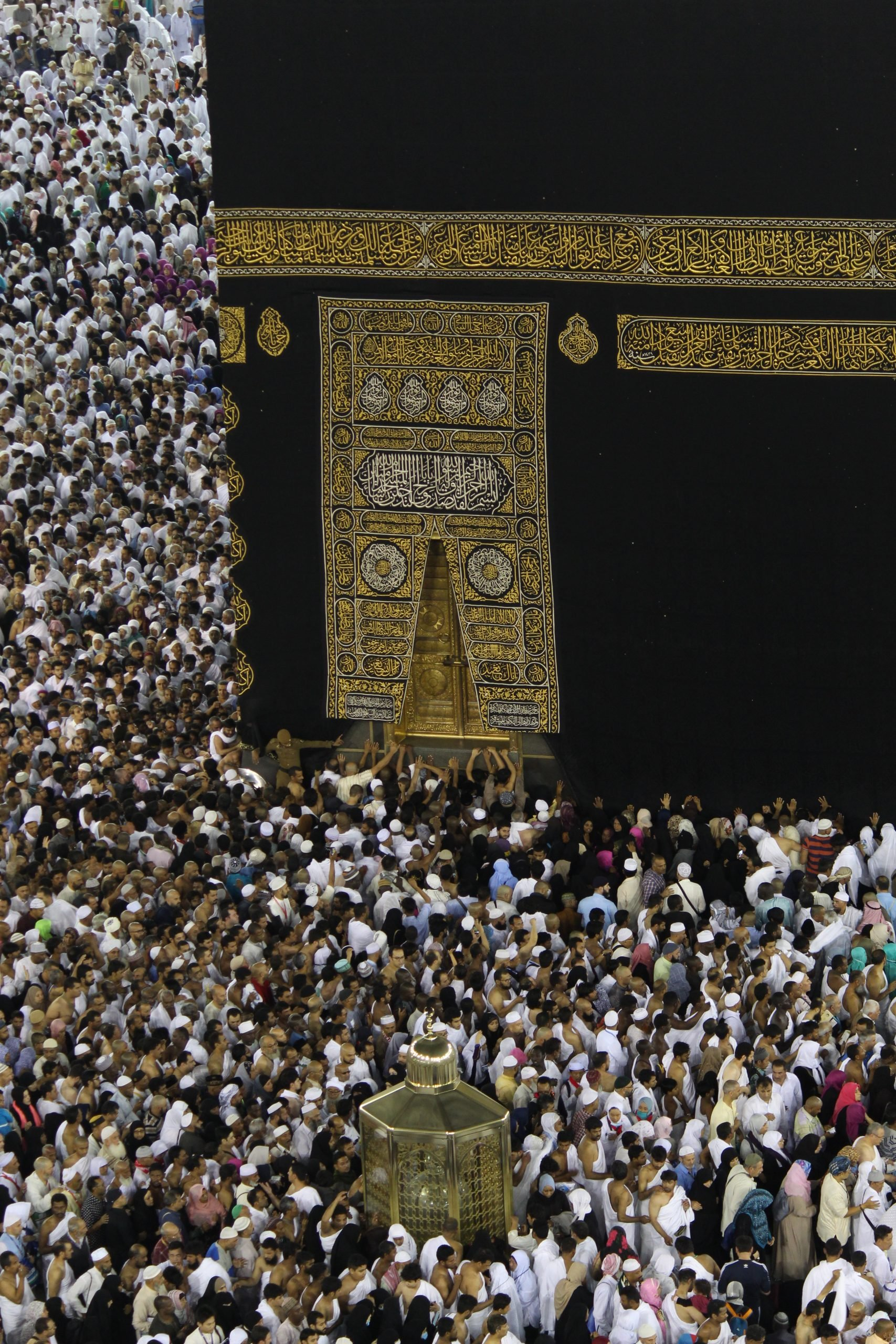 People at Kaaba Mecca